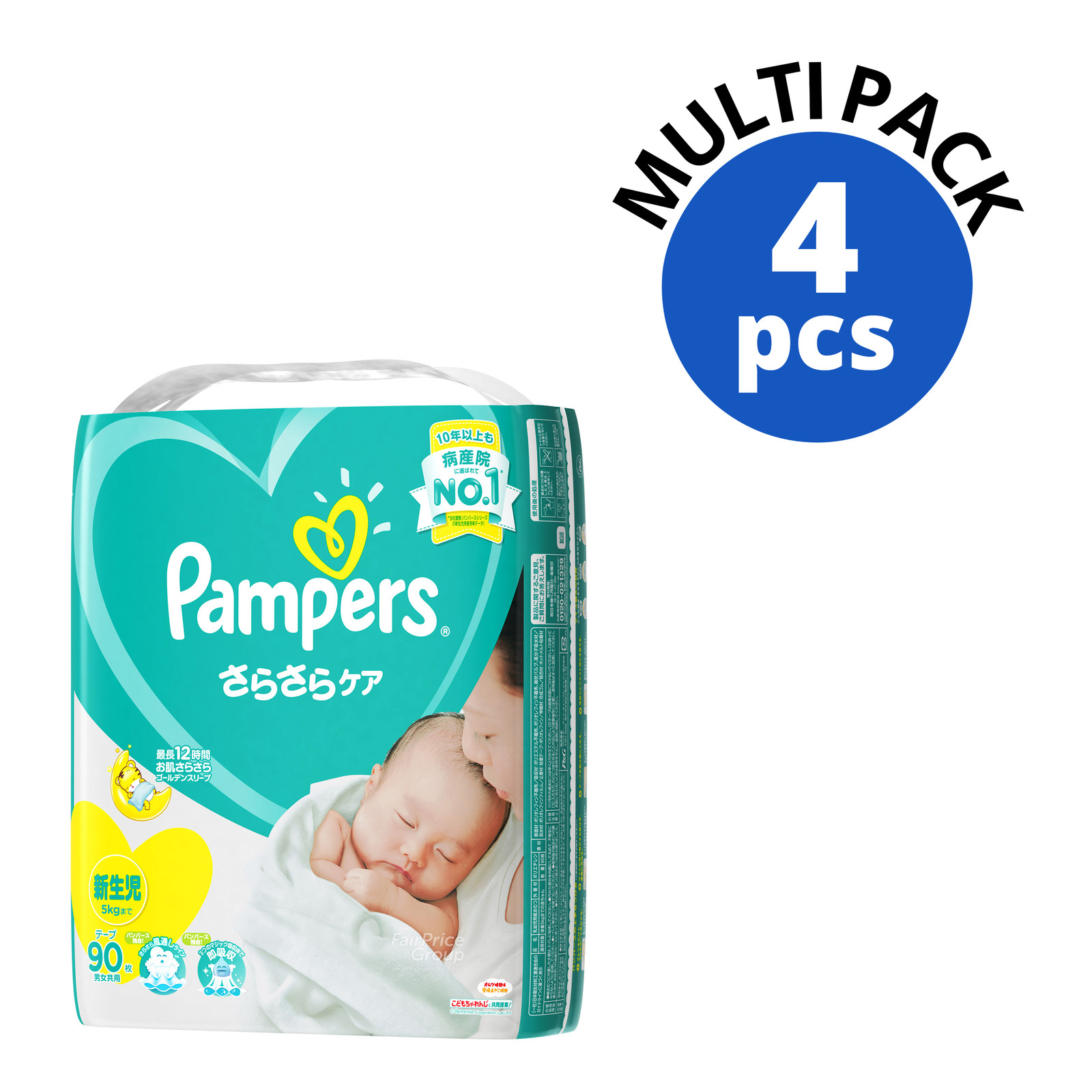Pampers Baby Dry Diapers - New Born (5kg)