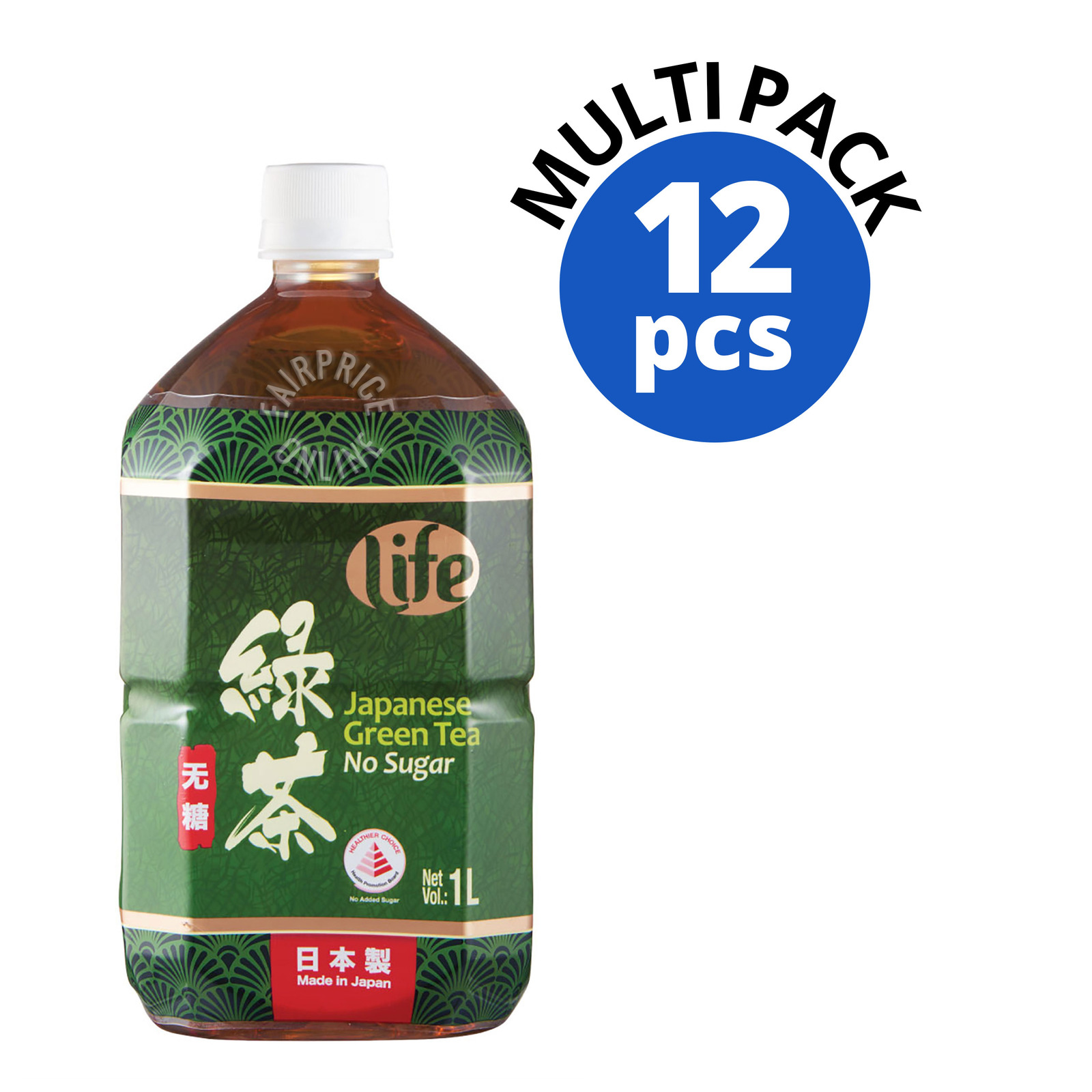 Authentic Tea House Ayataka No Sugar Japanese Green Tea - Case