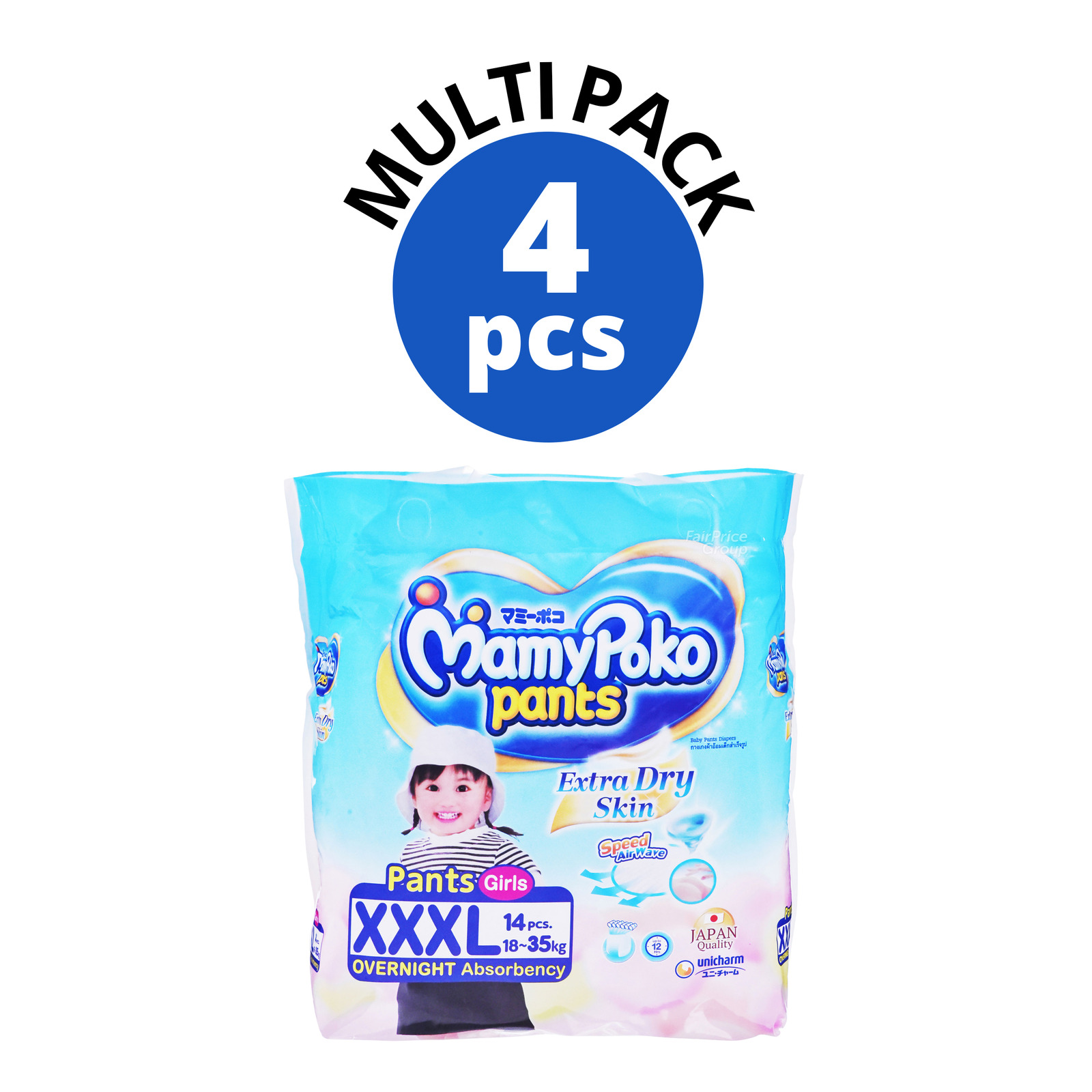 MamyPoko Girls Diaper Pants - XXXL (18 - 35kg)