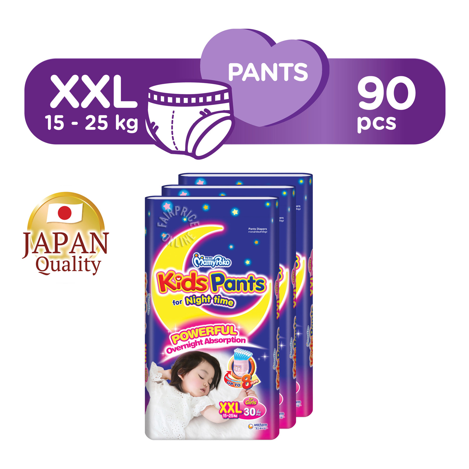 MamyPoko Kids Girls Diaper Pants - XXL(15-25kg)