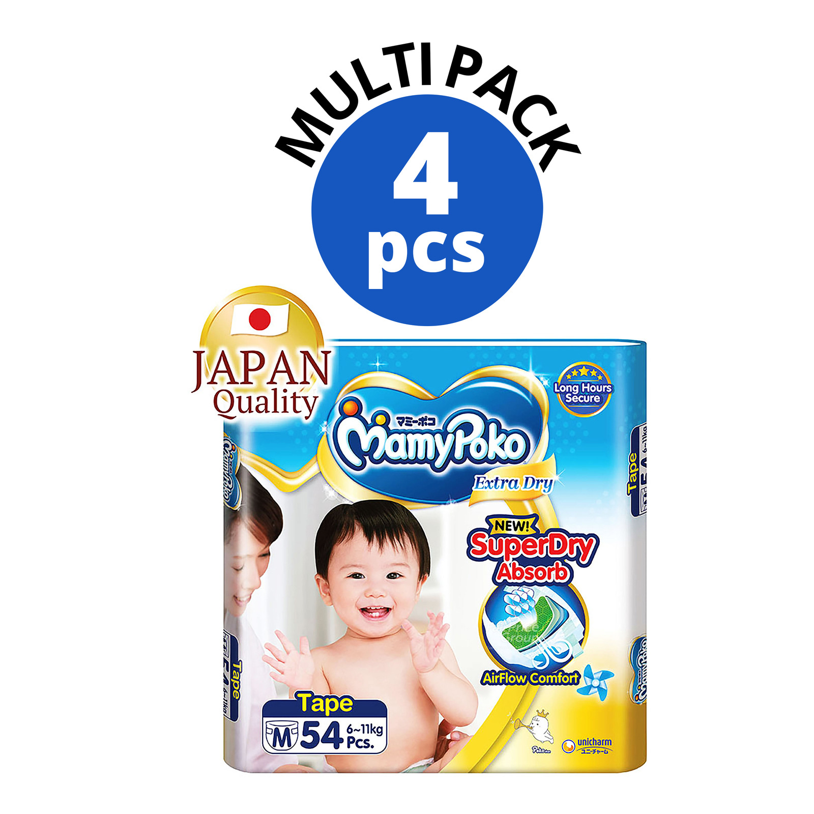 Pampers Baby Dry Tape Diapers - M (6-11kg) - Carton