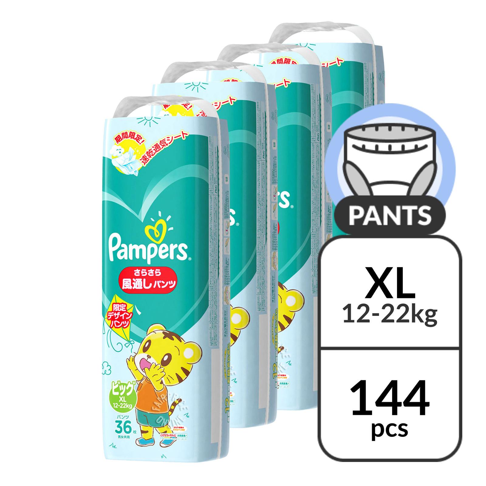 Pampers Summer Baby Diaper Pants - XL (12-22kg)