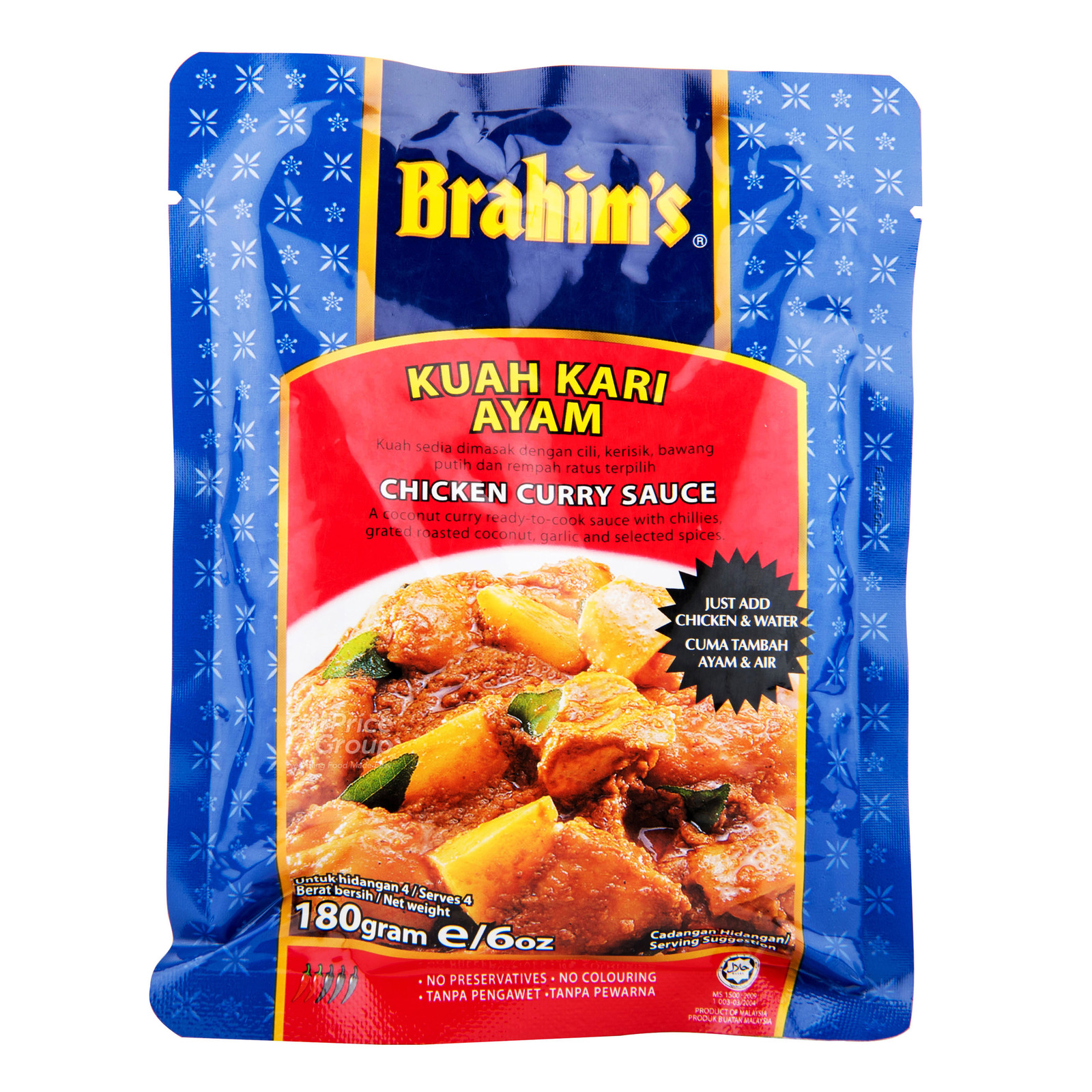 Brahim's Curry Sauce - Chicken