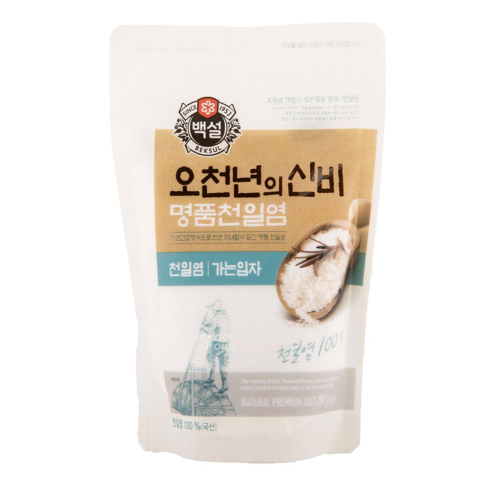 CJ Beksul Natural Premium Sea Salt