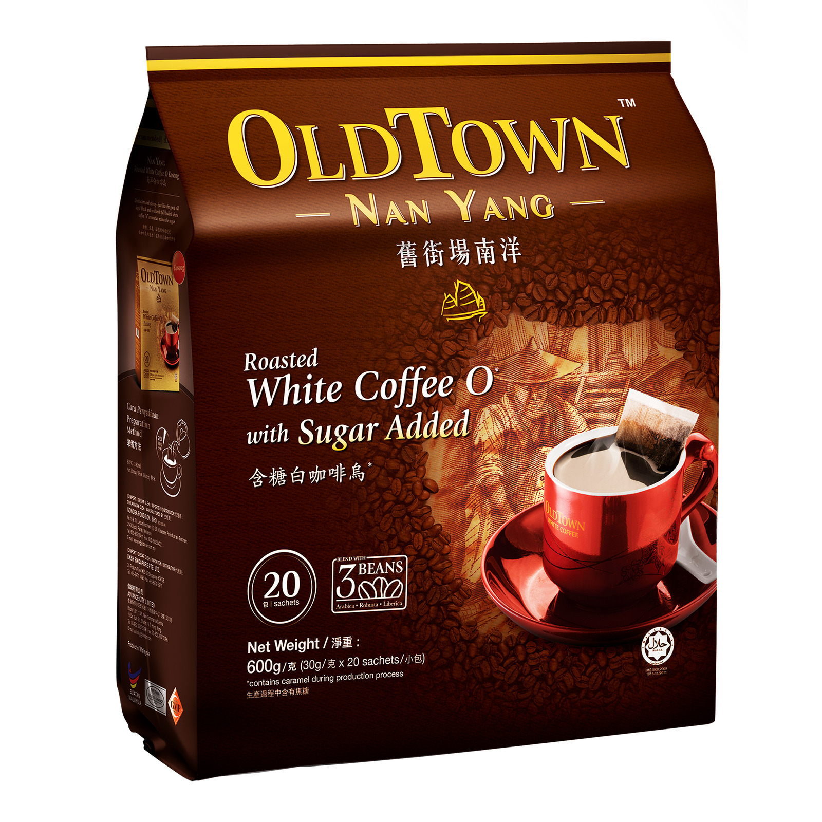 OLD TOWN Nan Yang White Coffee O with Sugar Added 20sX30g