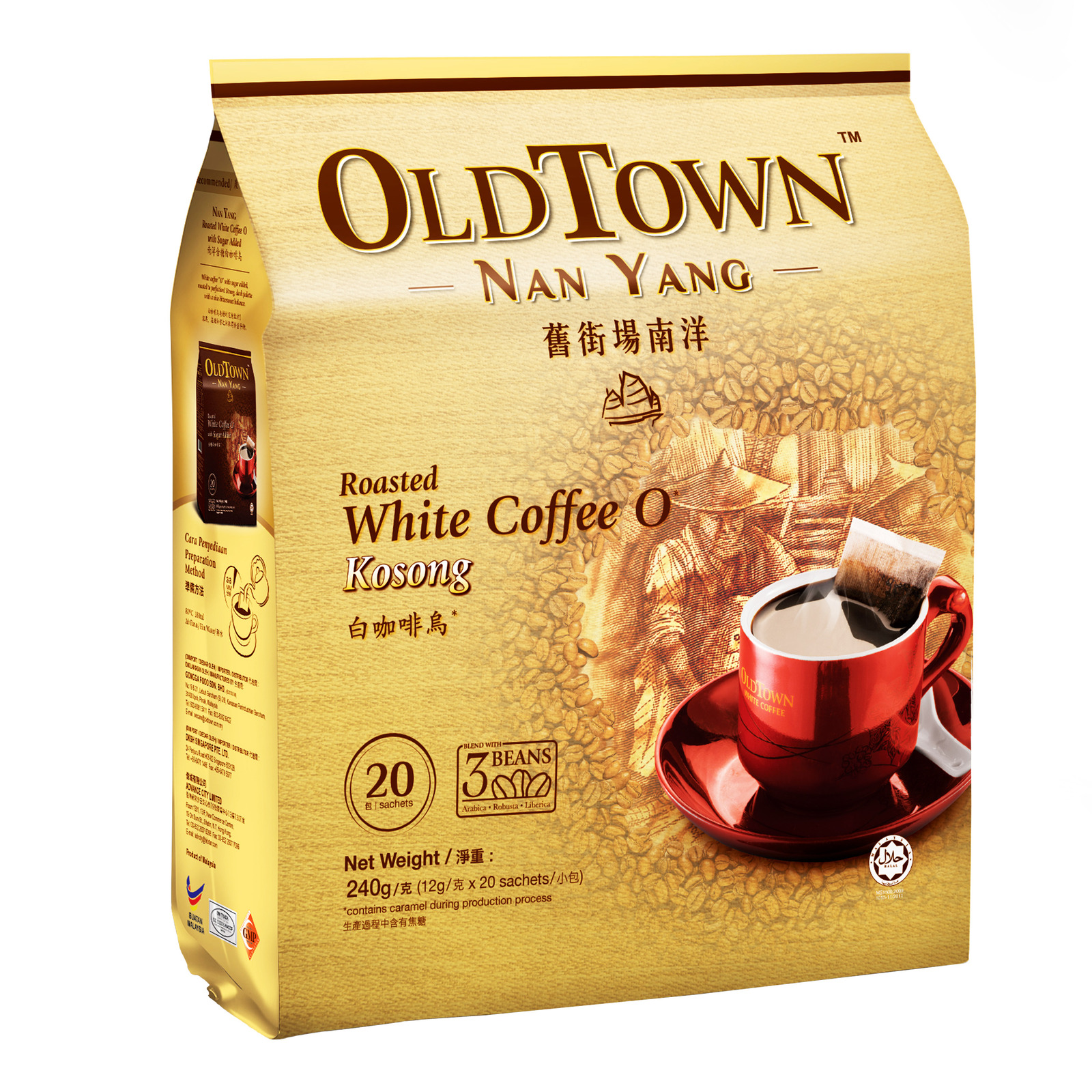 Old Town Nanyang Instant White Coffee O - Kosong