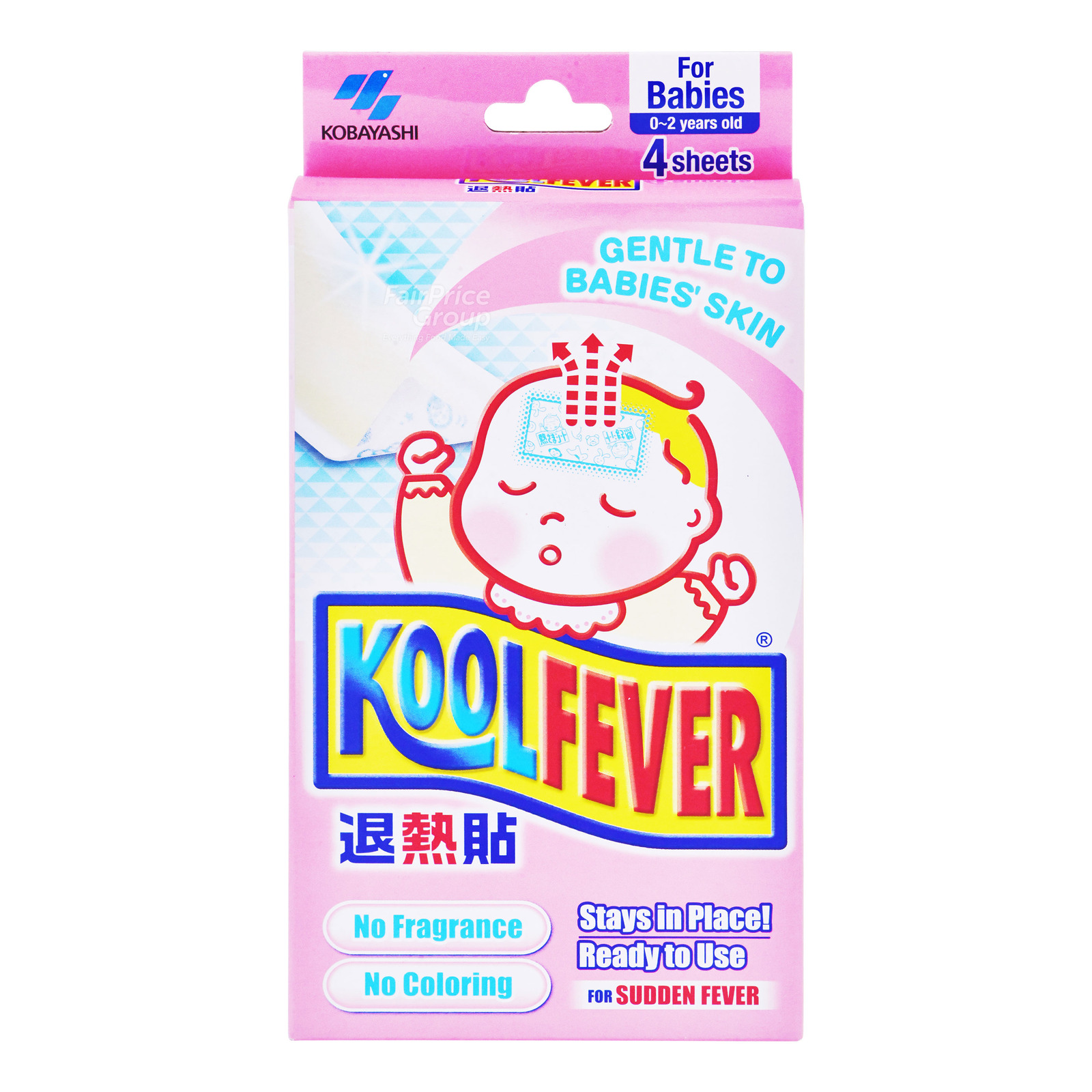 Kool Fever Cooling Gel Sheets - Babies (0-2 Years Old)