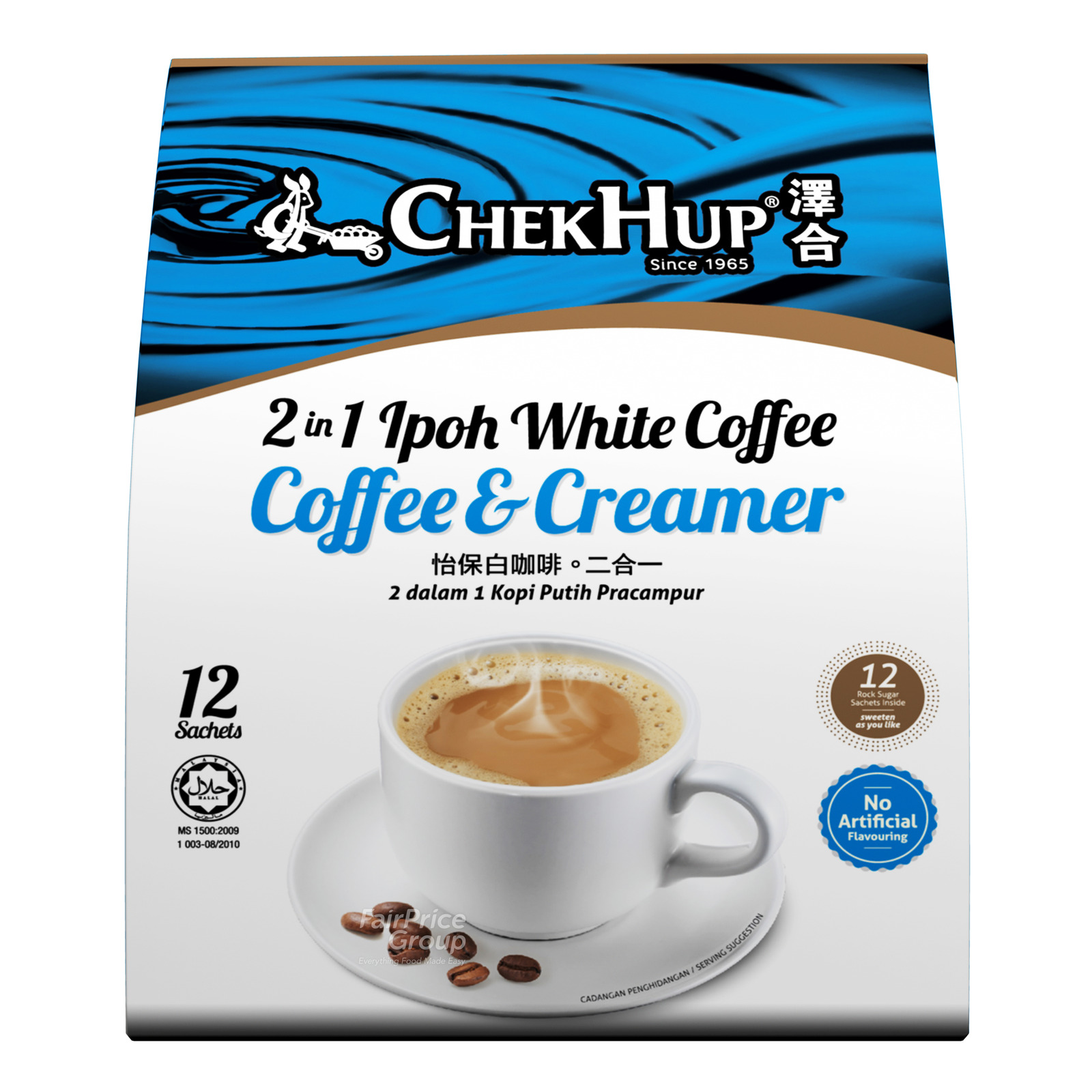 Chek Hup 2 in 1 Instant Ipoh White Coffee