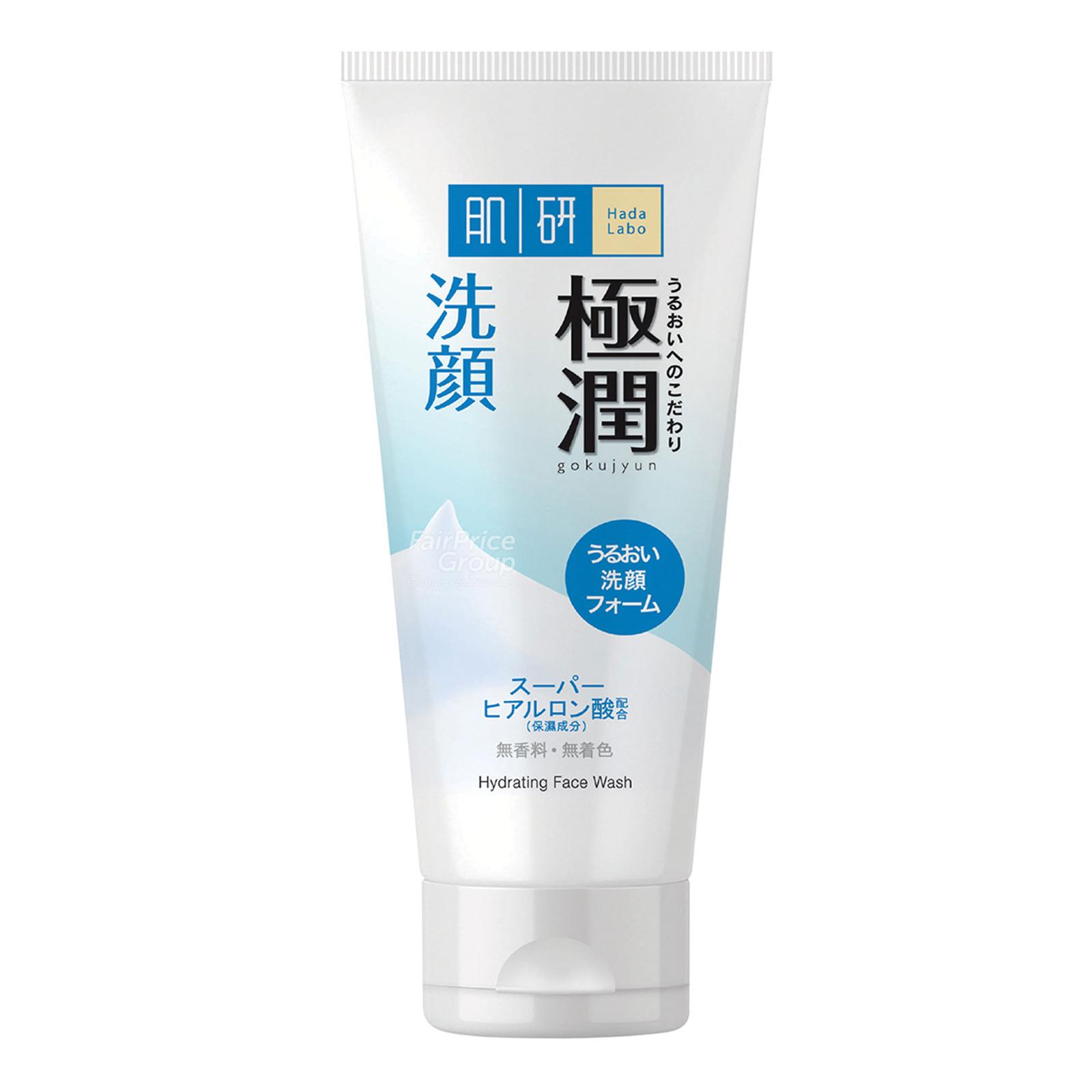 Hada Labo Face Wash - Hydrating