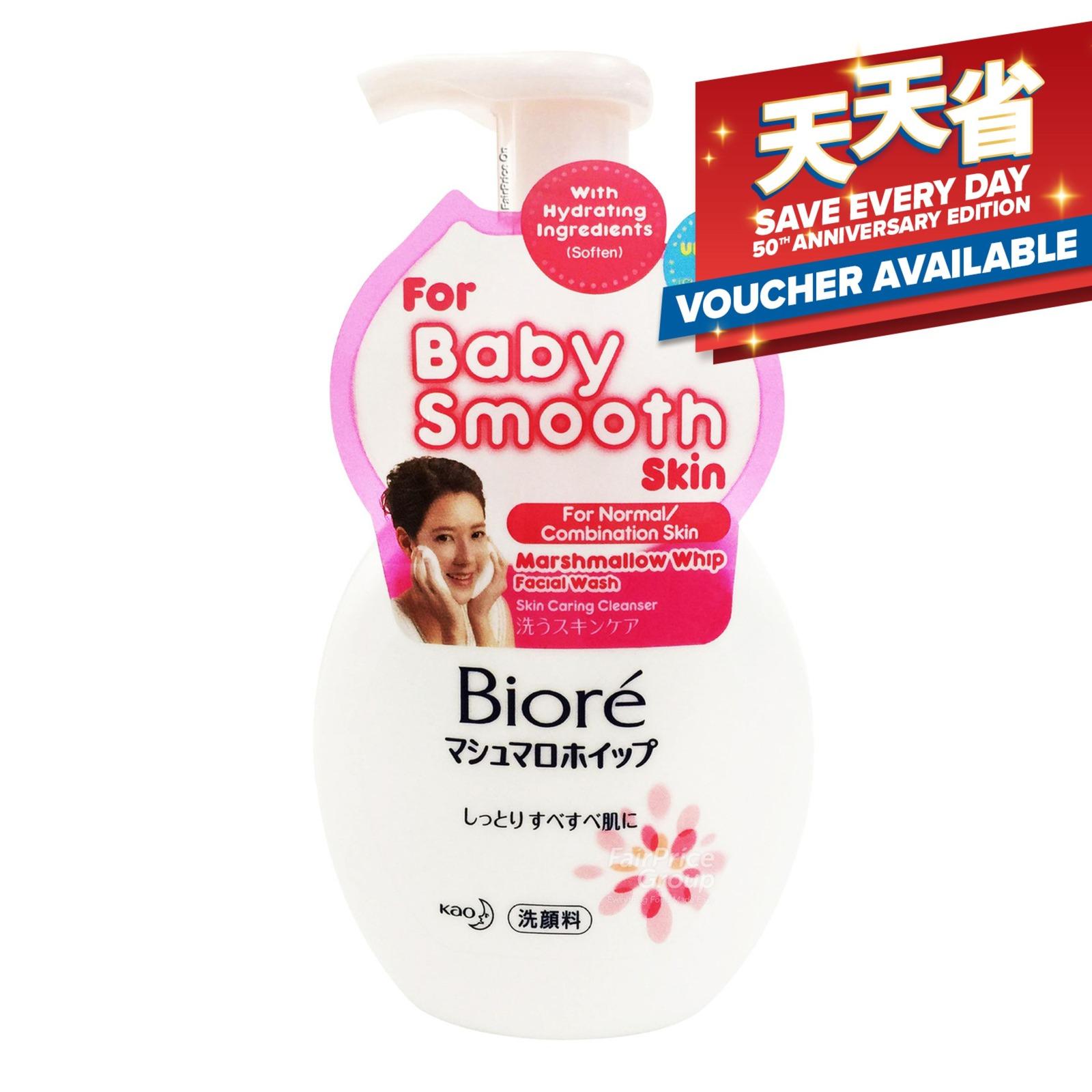 Biore Marshmallow Whip Facial Wash