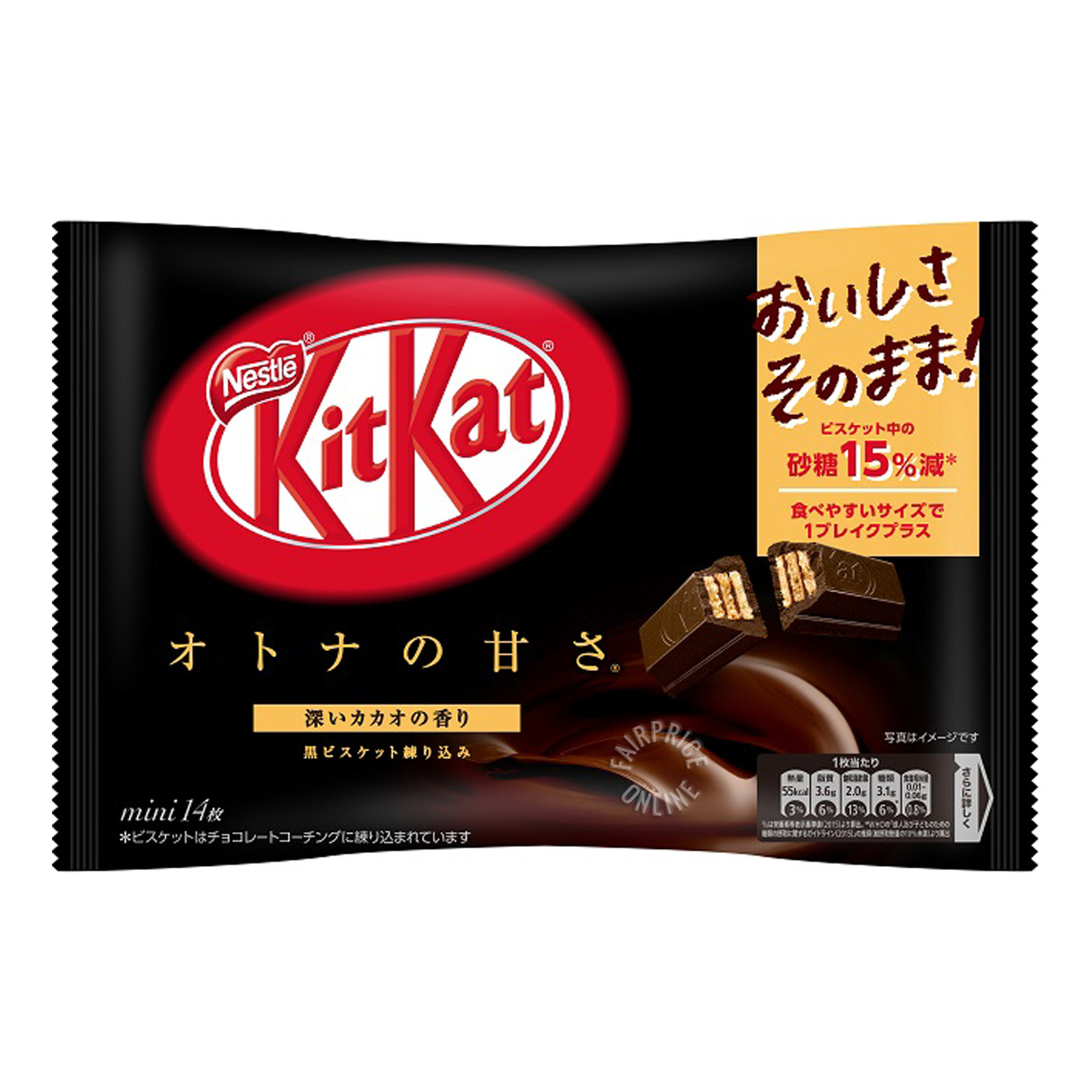 Nestle Kit Kat Mini Chocolate Bar - Otoama (Dark)