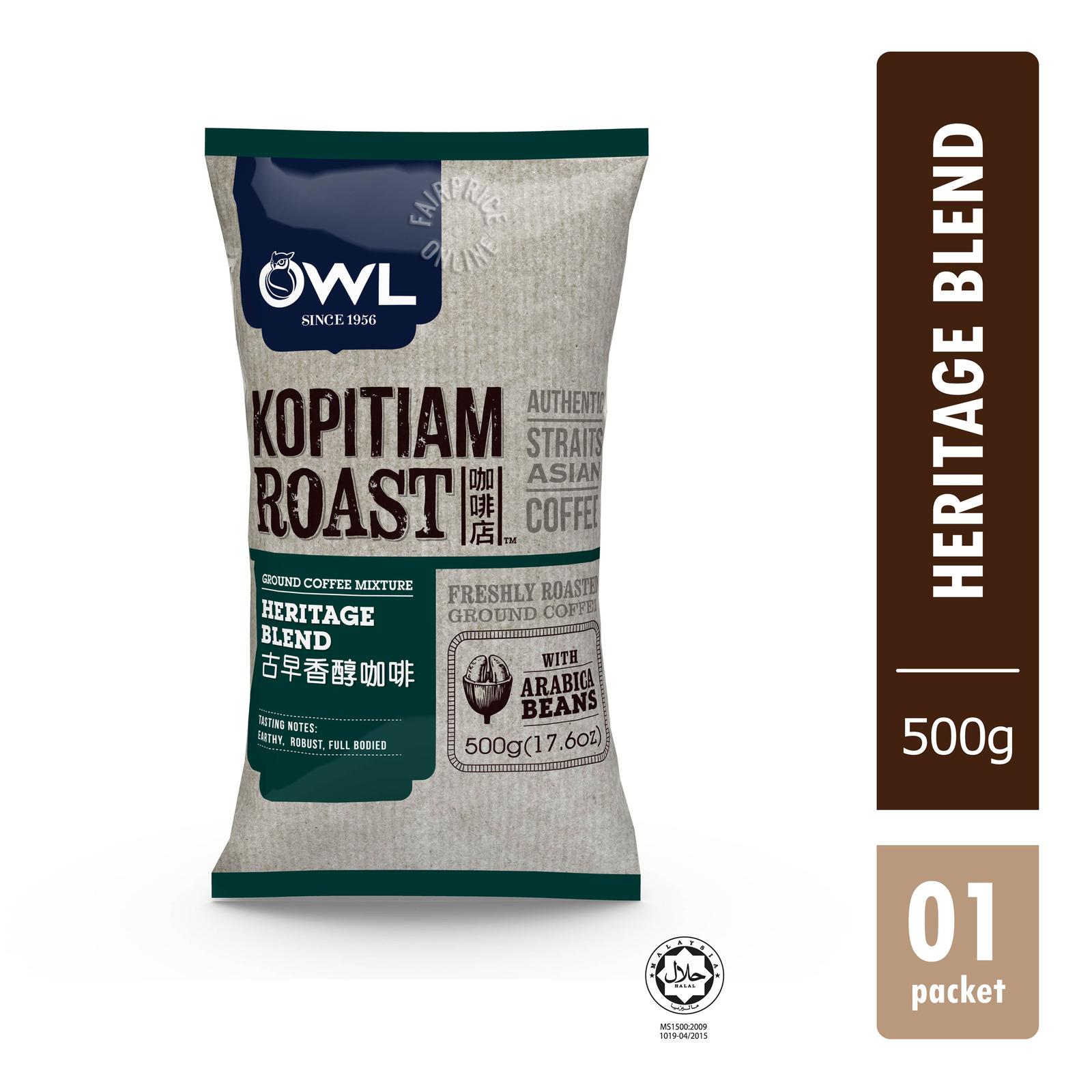 Owl Kopitiam Roast & Ground Coffee Powder - Heritage Blend