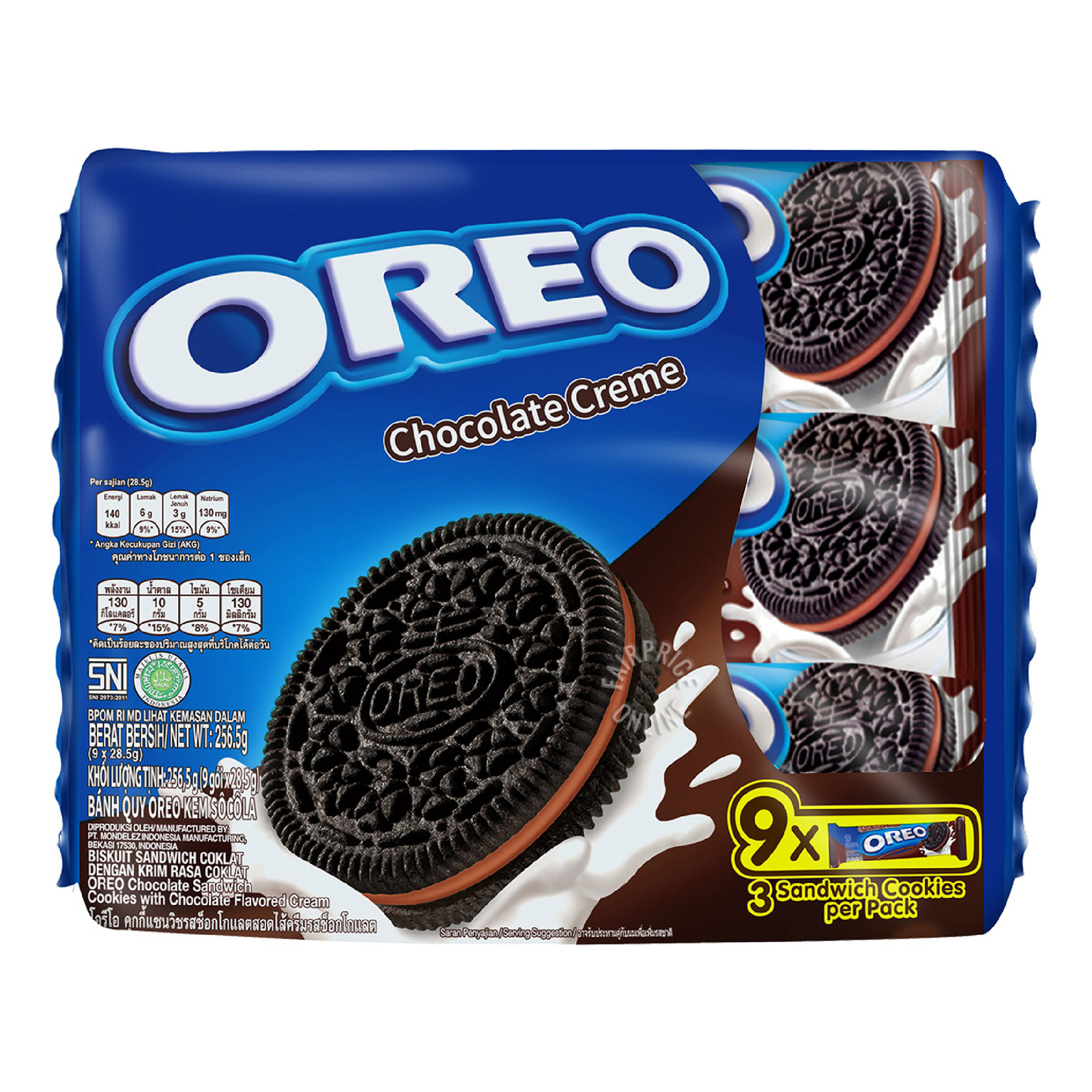 Oreo Cookie Sandwich Biscuit - Chocolate