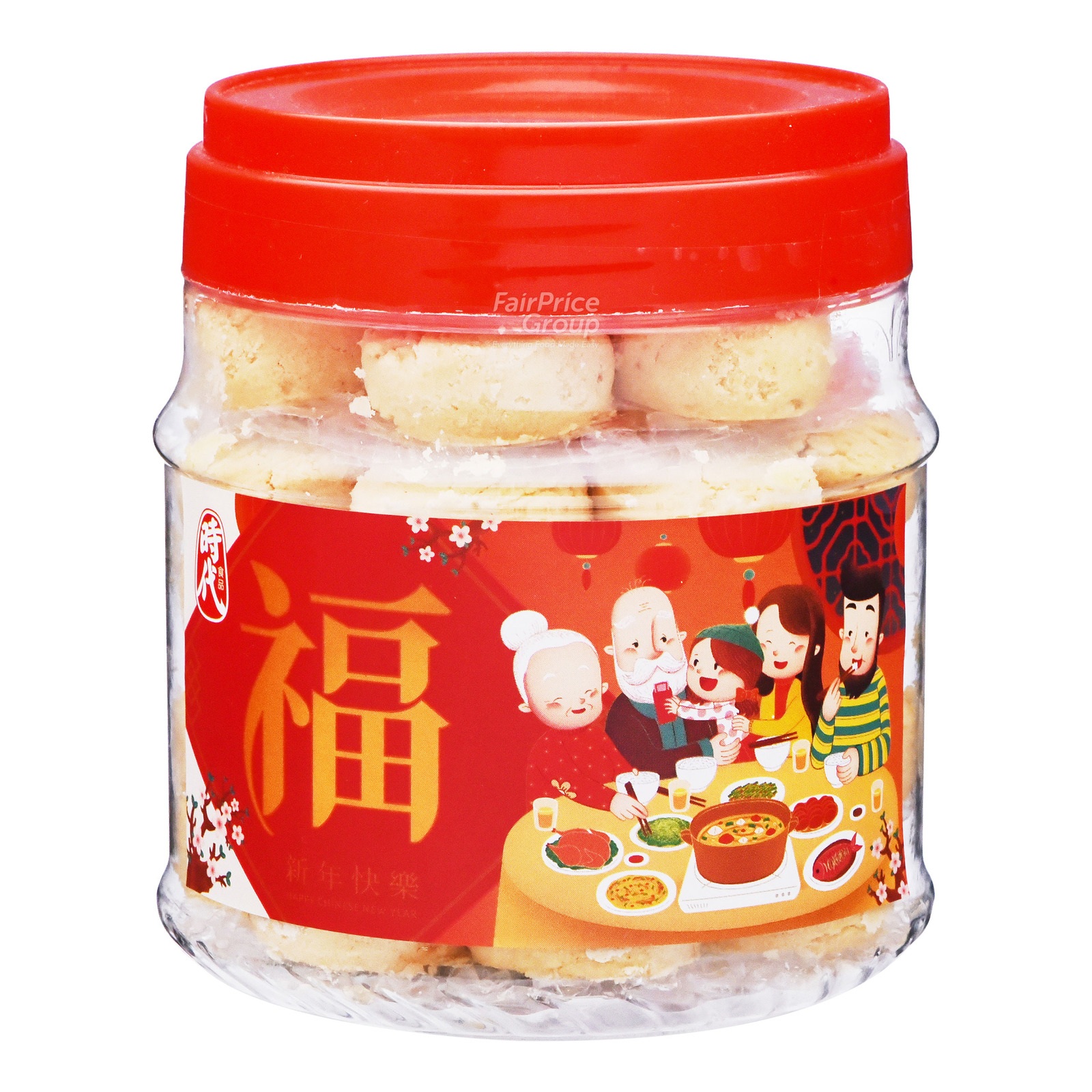 Style Food CNY Cookies - Melting Almond