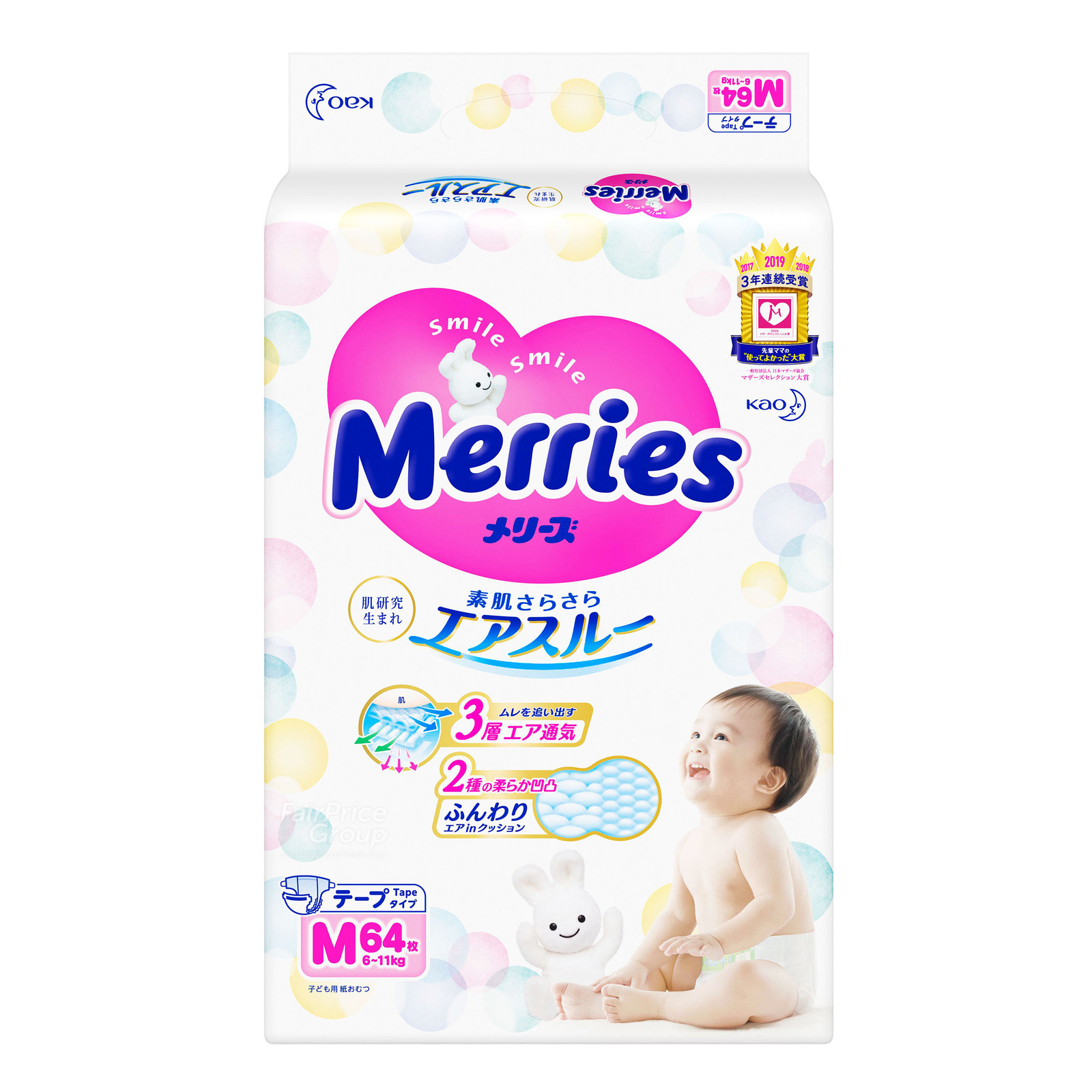 Merries Tape Diapers - M (6 - 11kg)