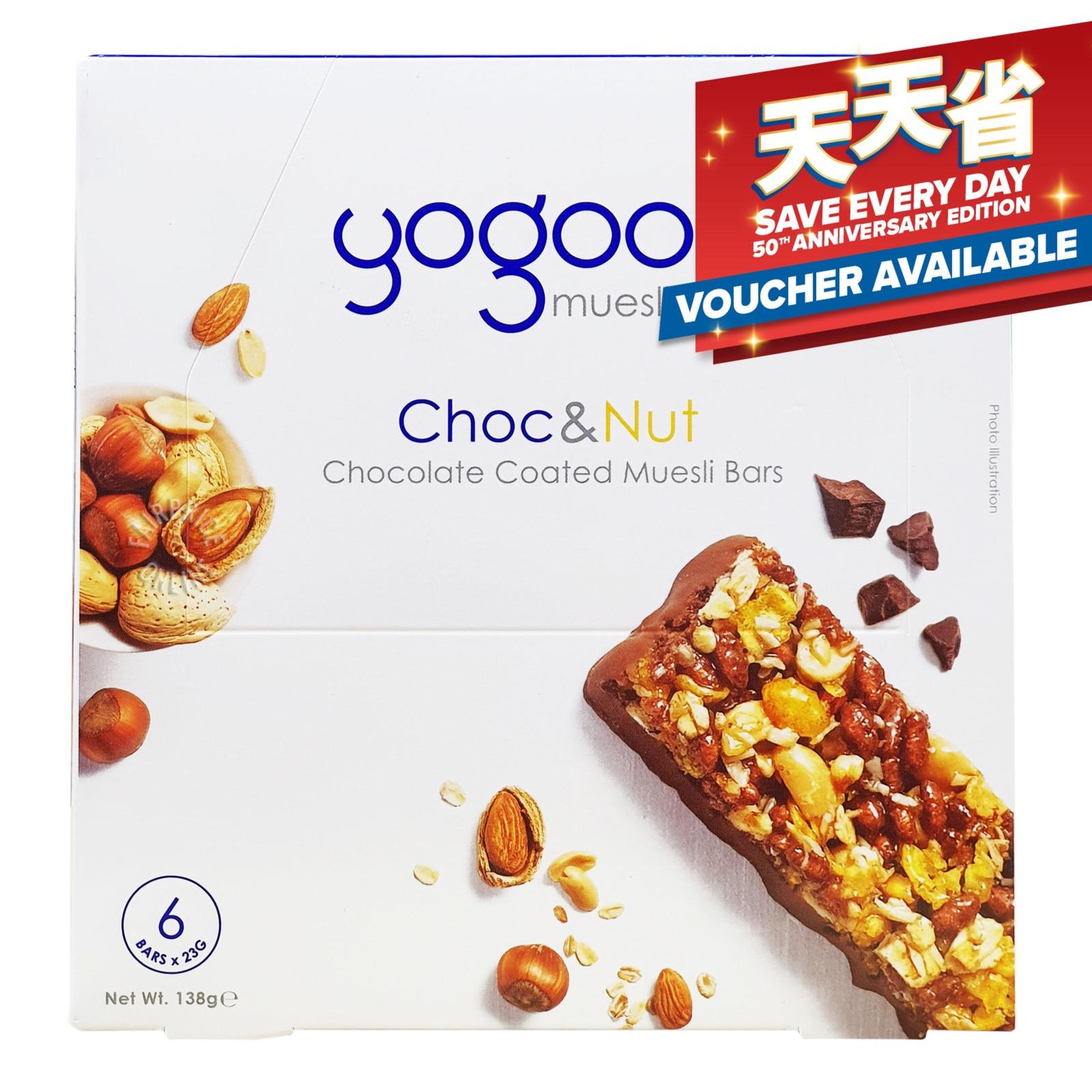 Yogood Chocolate Coated Muesli Bars - Chocolate & Nut