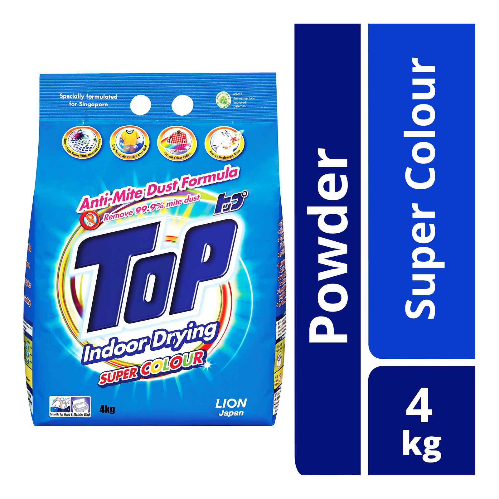 Top Detergent Powder - Super Colour