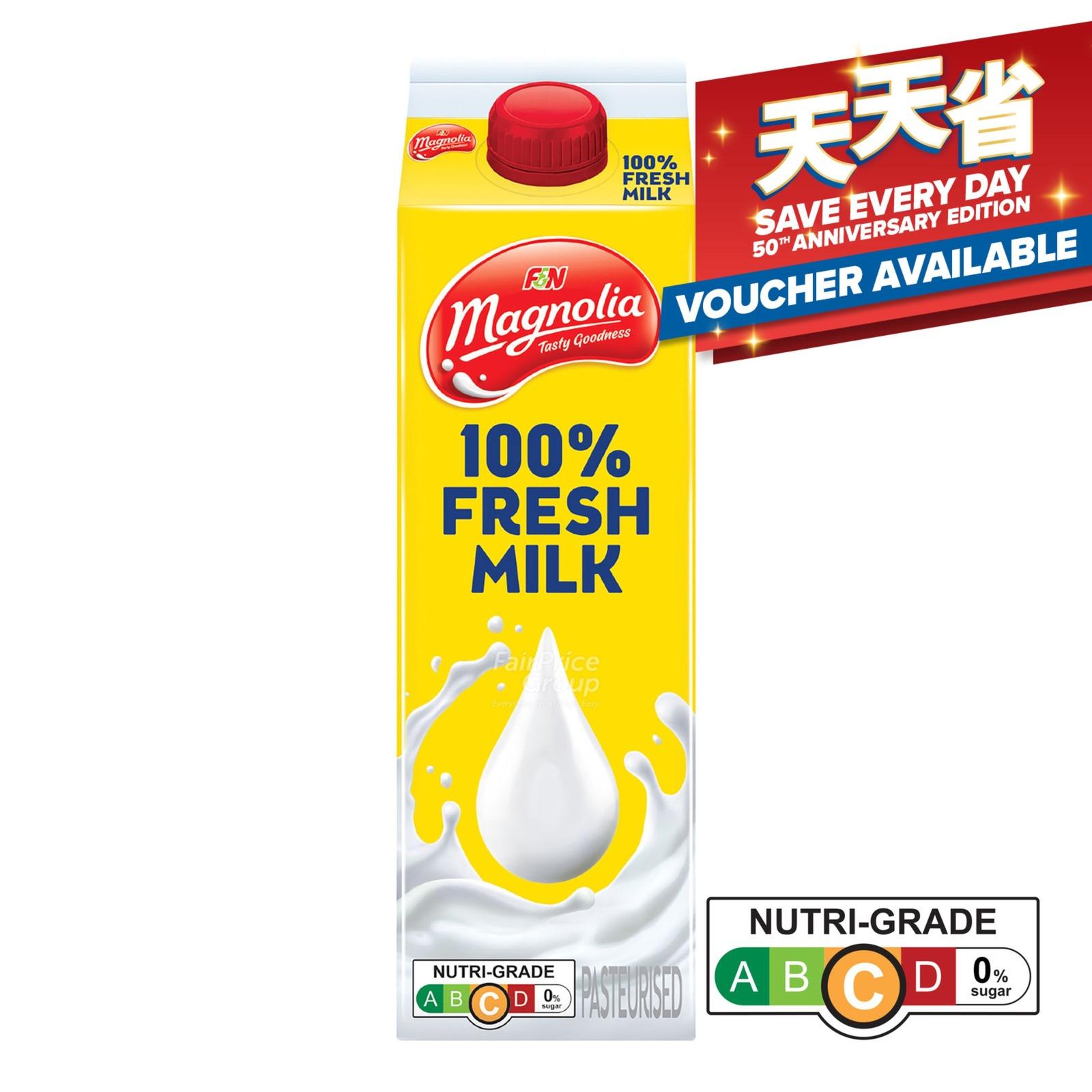 F&N Magnolia Fresh Milk