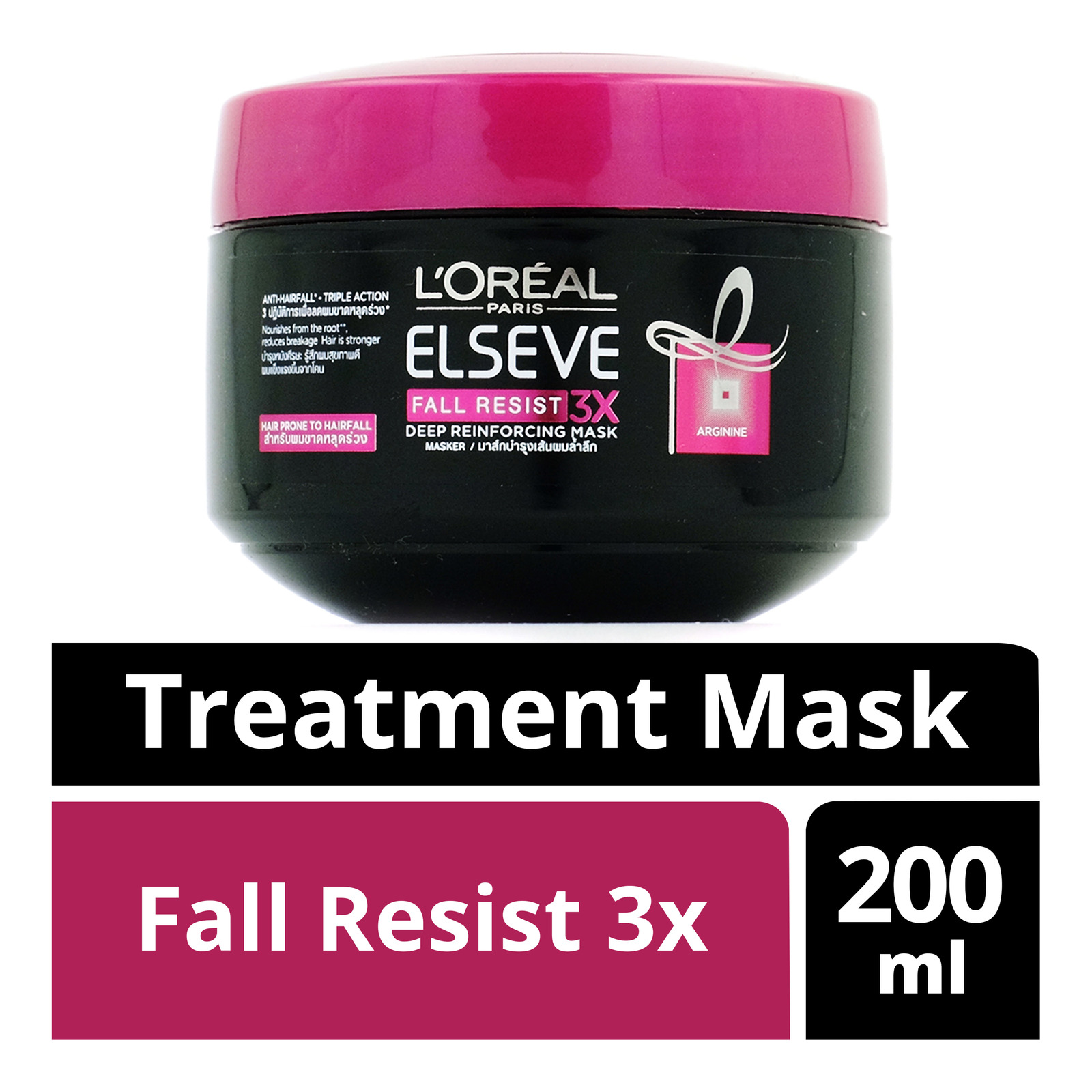 L'Oreal Paris Elseve Treatment Mask - Fall Resist 3x