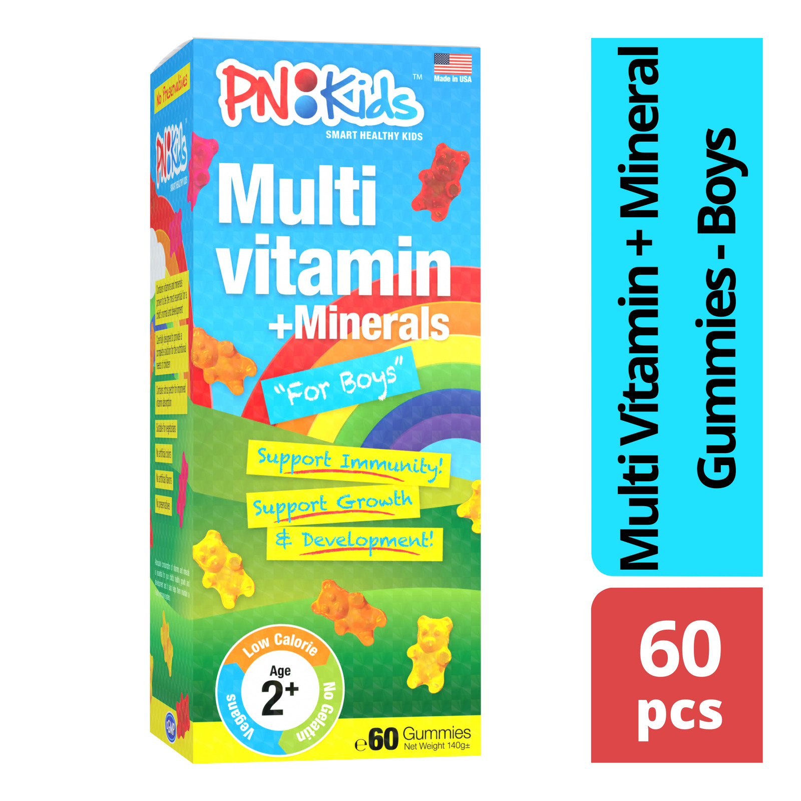 PNKids Multi Vitamin + Mineral Gummies - Boys