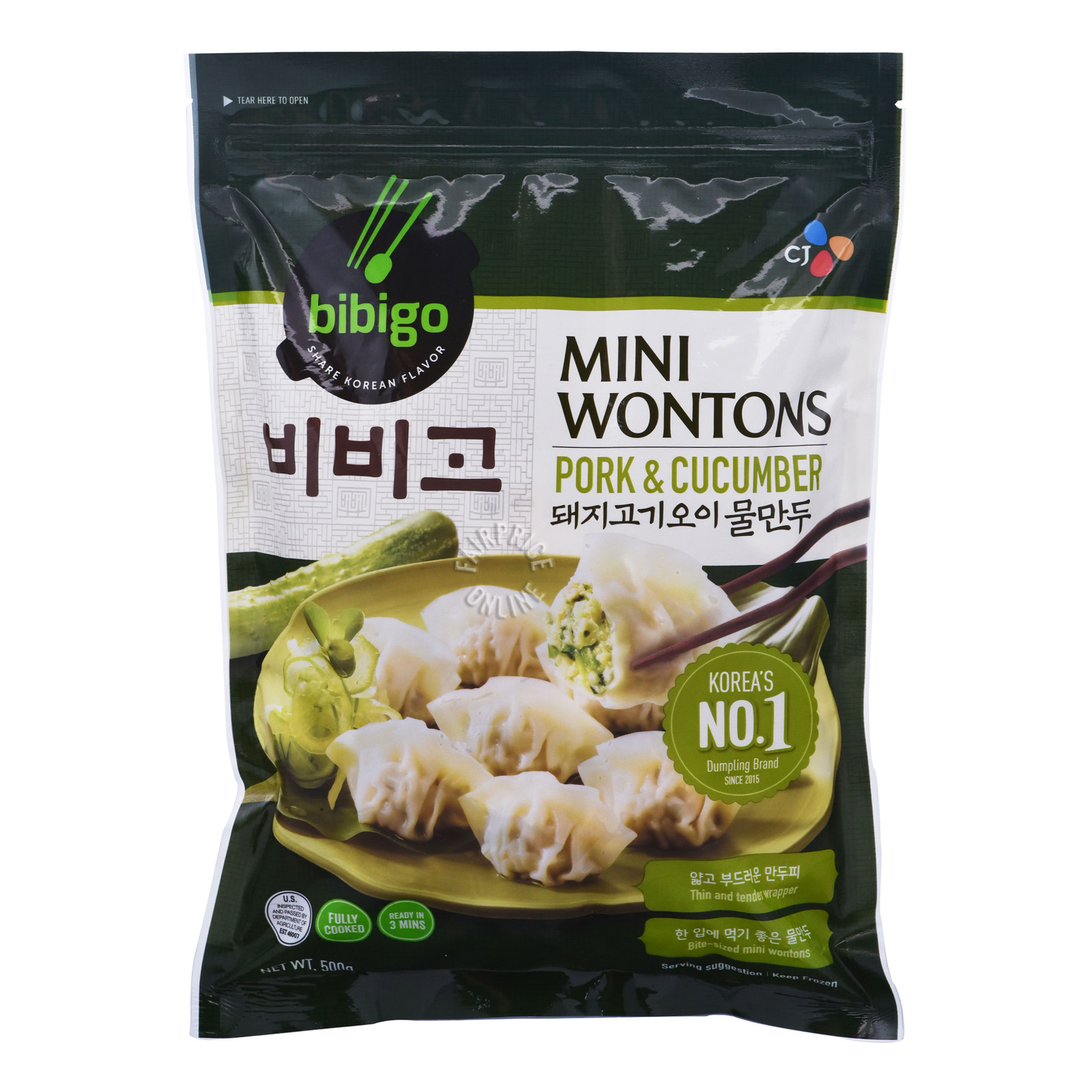 CJ Bibigo Frozen Wontons - Pork & Cucumber