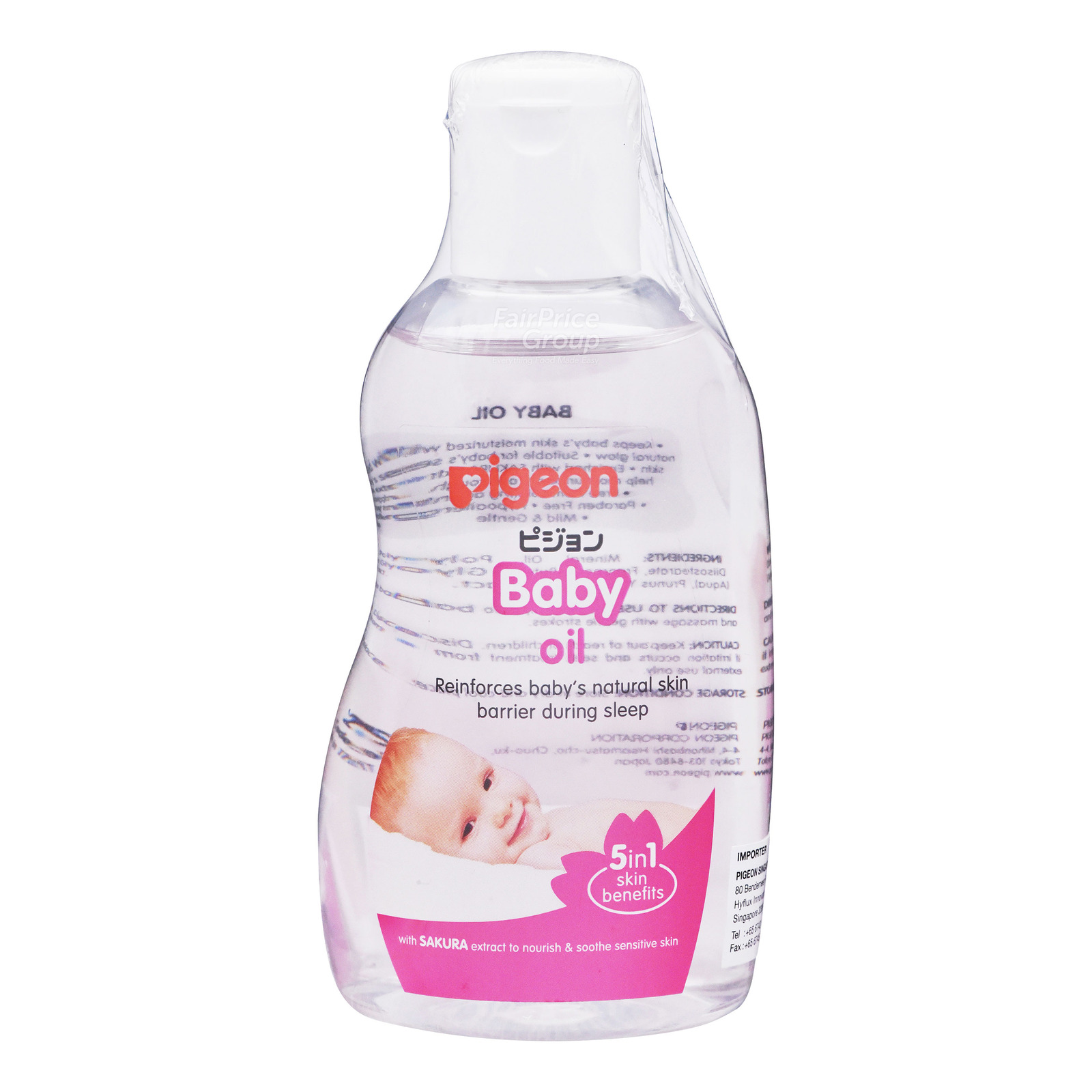 Pigeon Sakura Baby Oil