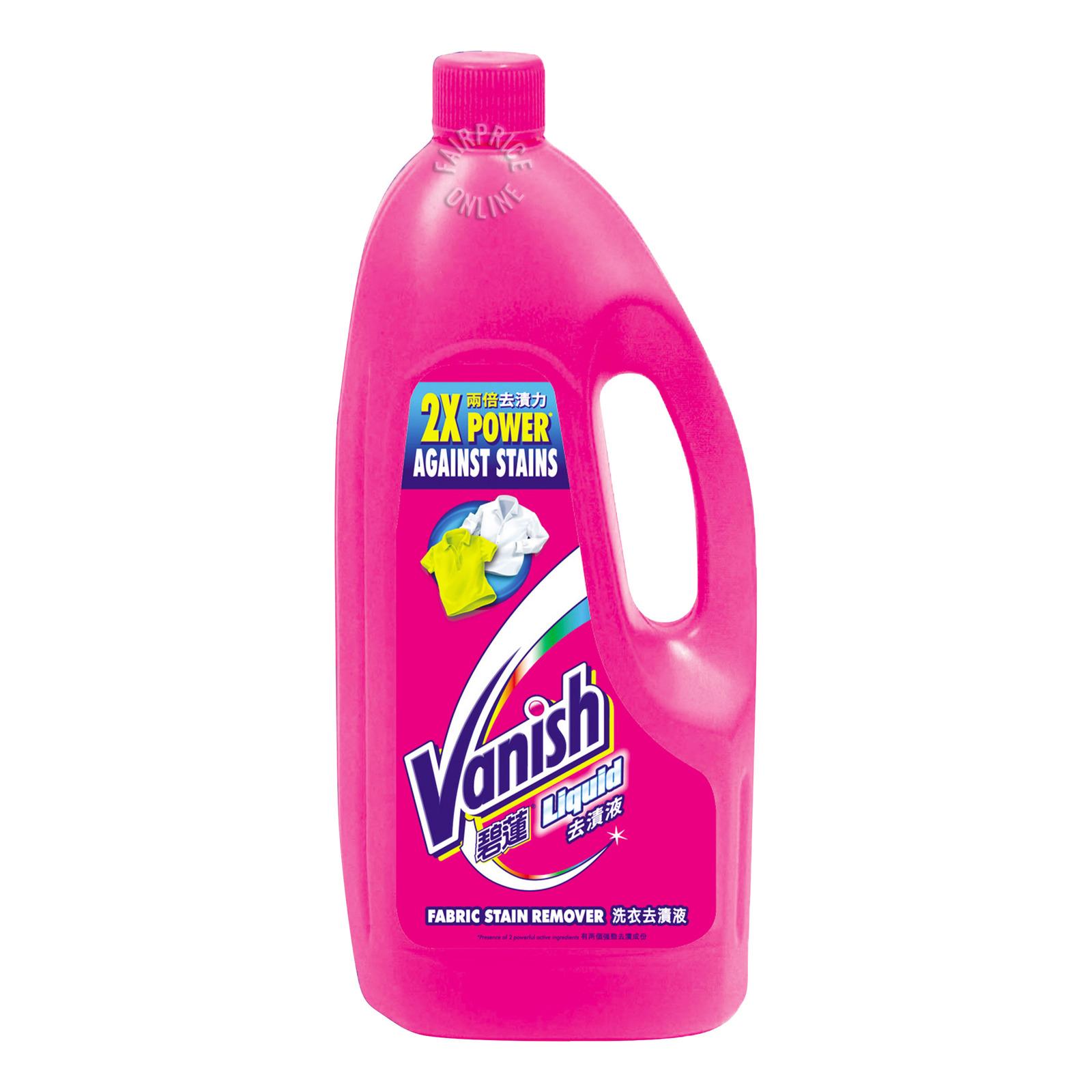 Vanish Liquid Fabric Stain Remover - Power O2