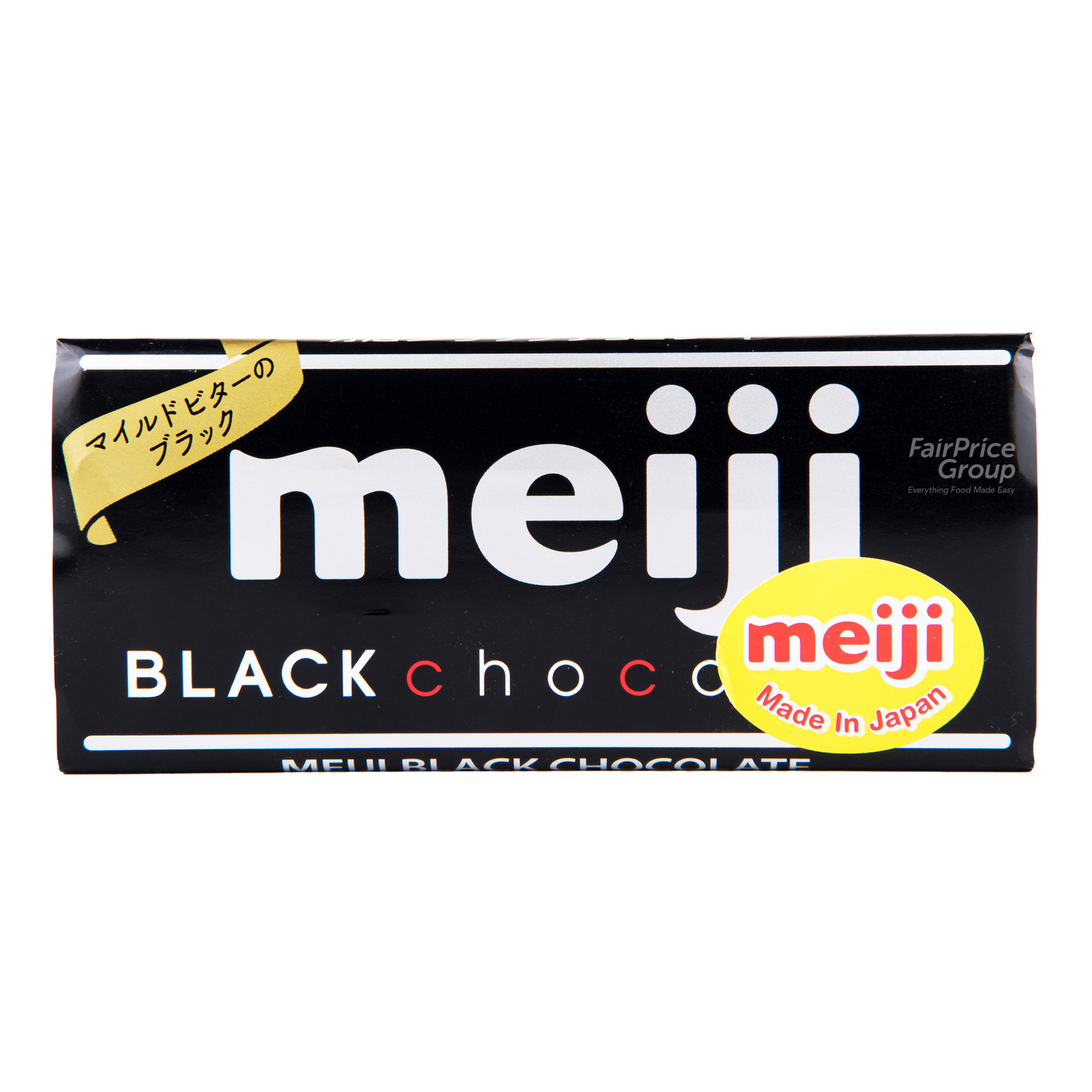 Meiji Chocolate Block - Black