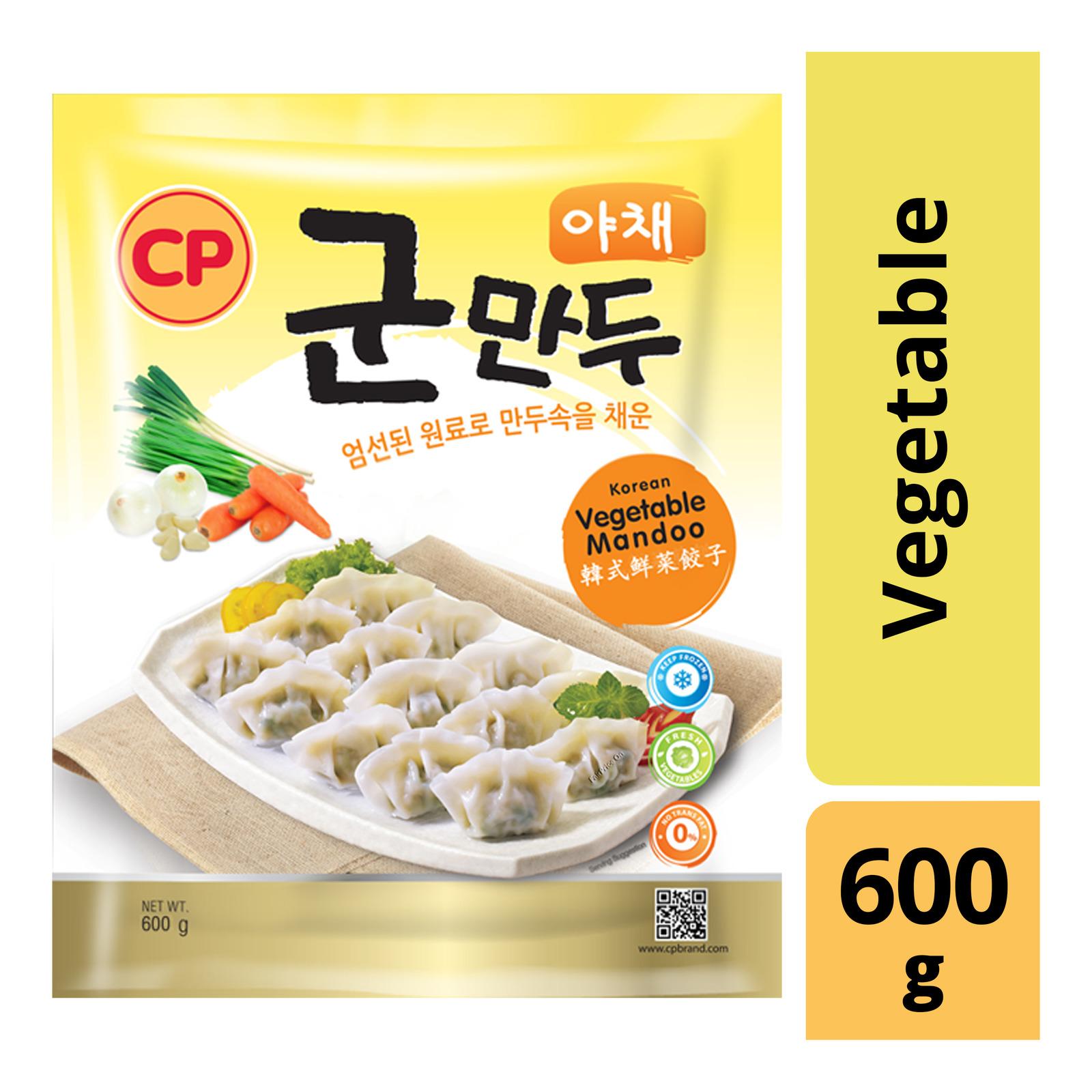 CP Korean Mandoo (Dumpling) - Vegetable