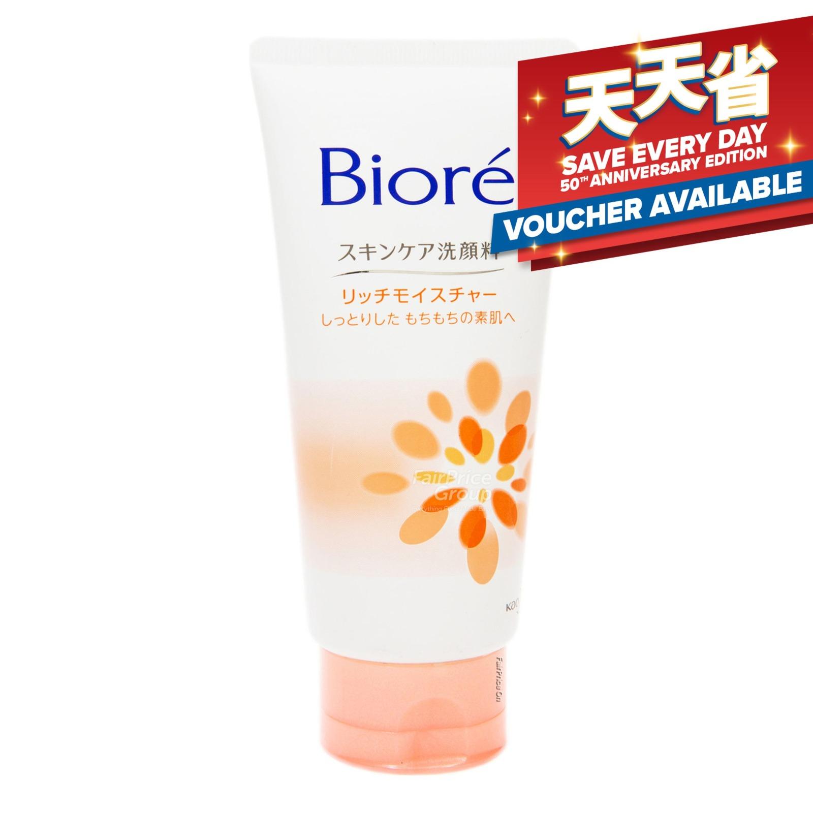 BIORE  facial foam extra moist 130g