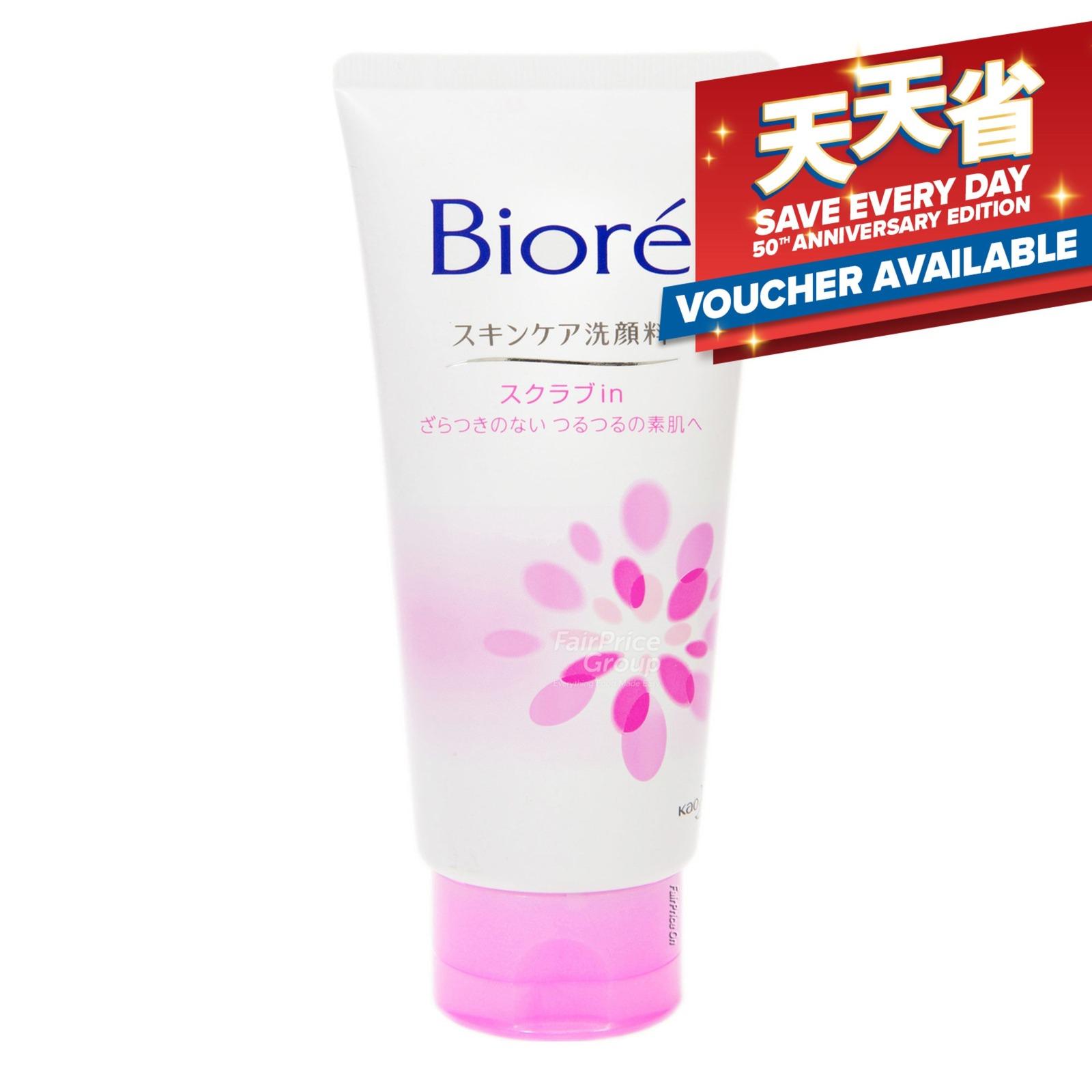 BIORE biore facial foam scrub 130g