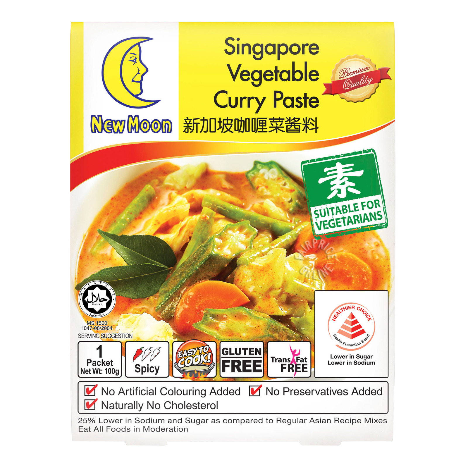 NEW MOON Vegetable Curry Paste 120g
