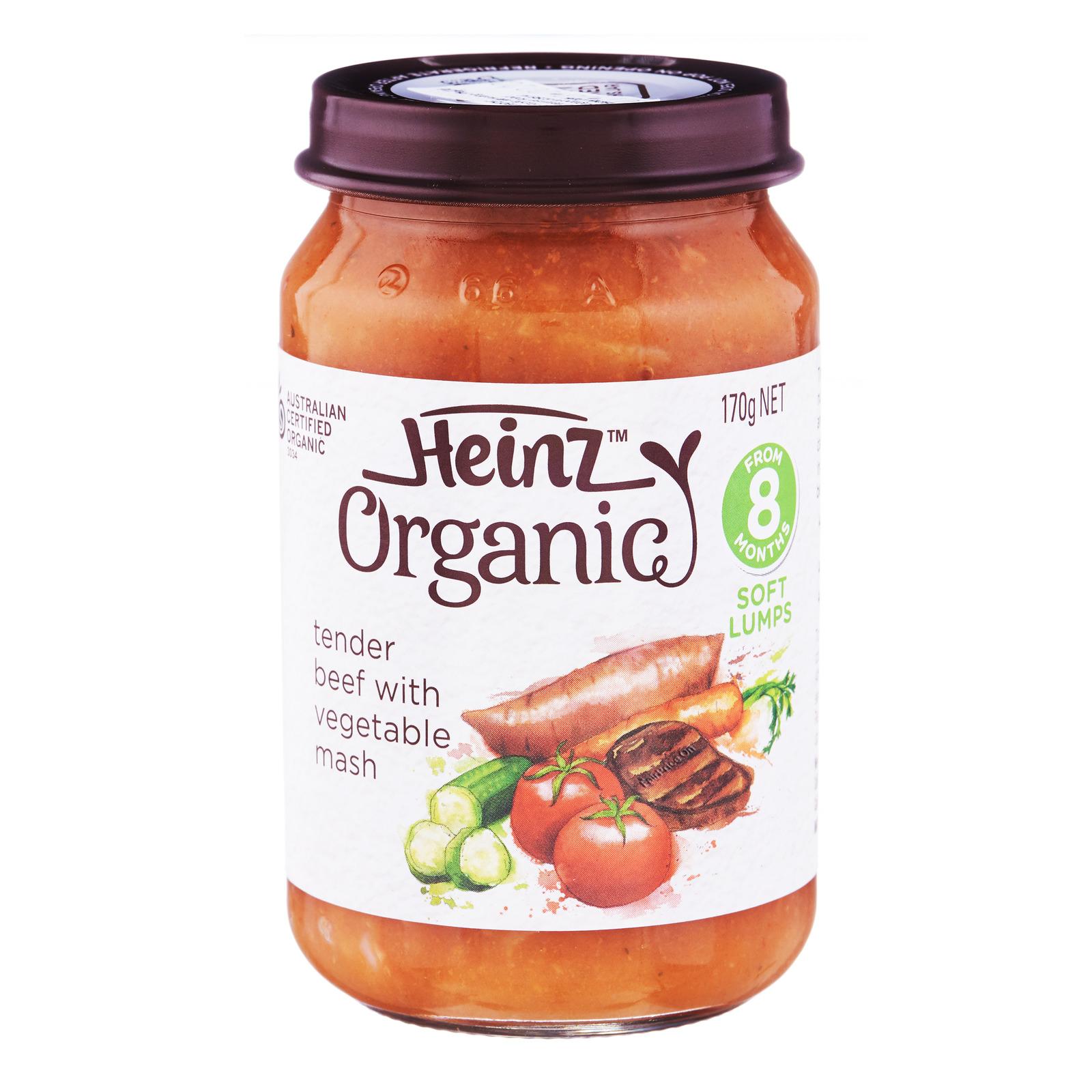 Heinz Organic Baby Food - Tender Beef Vegetable Mash (8+ Months)