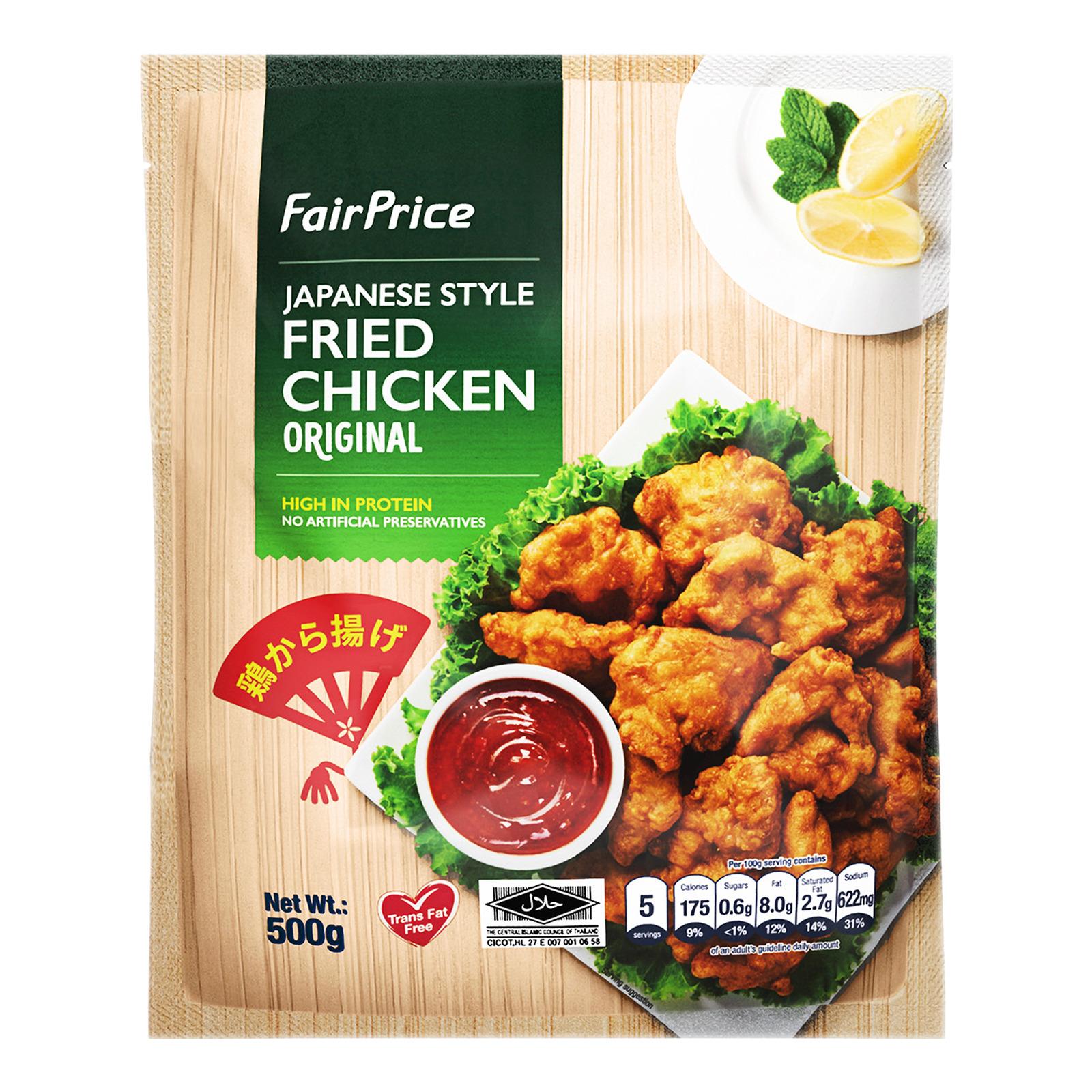 FairPrice Frozen Tori Karaage Japanese Fried Chicken - Original