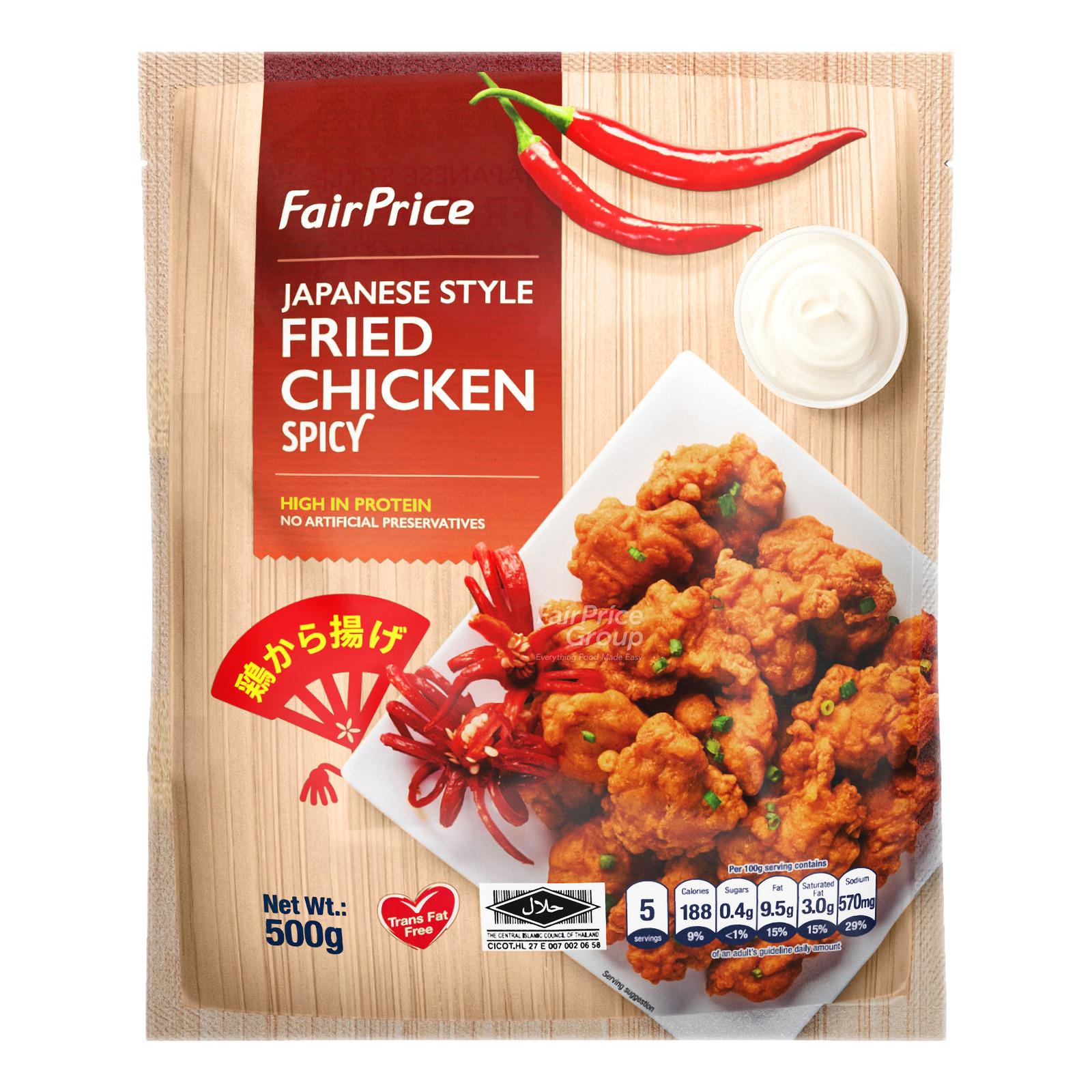 FairPrice Frozen Tori Karaage Japanese Fried Chicken - Spicy