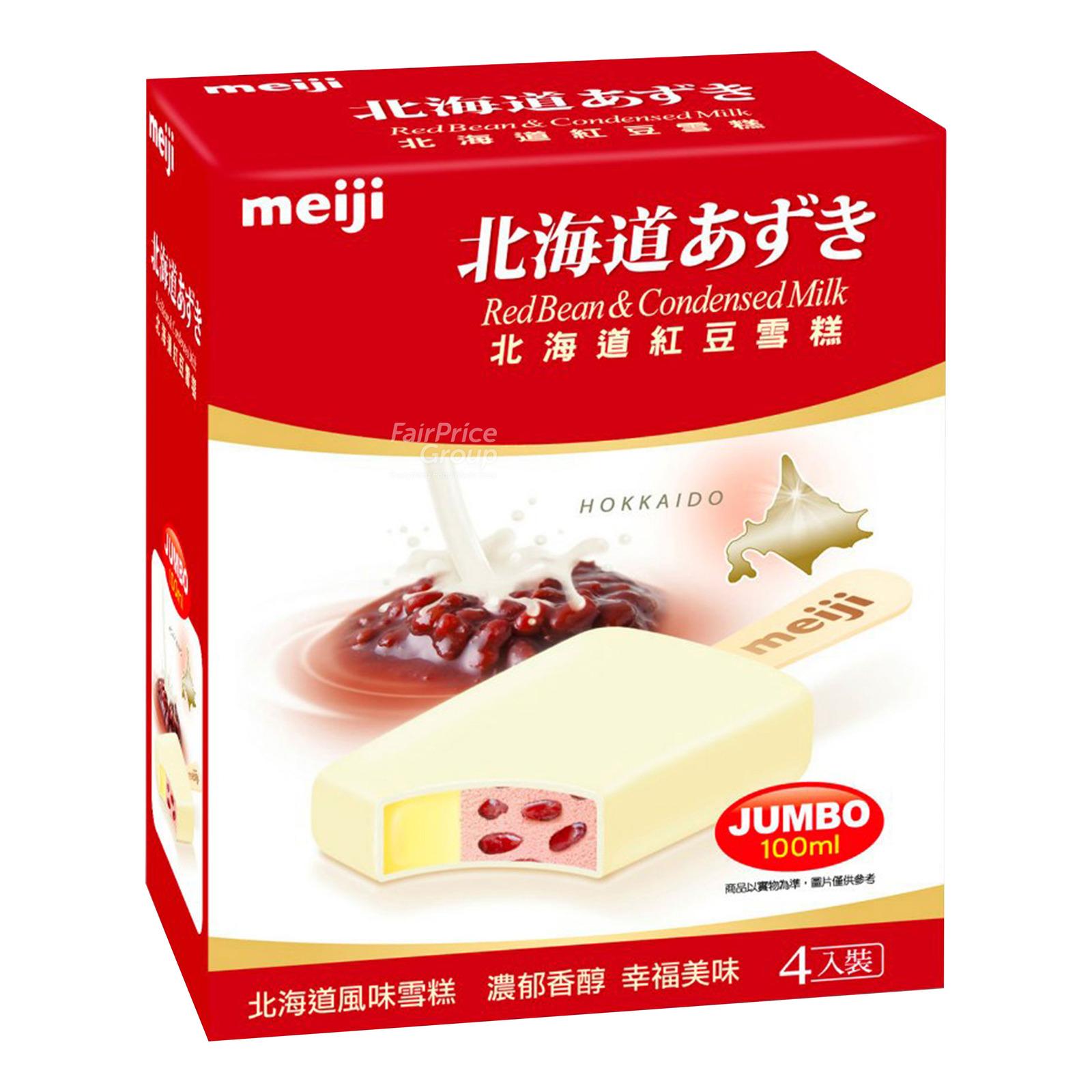 Meiji Ice Cream Bar - Red Bean & Condensed Milk
