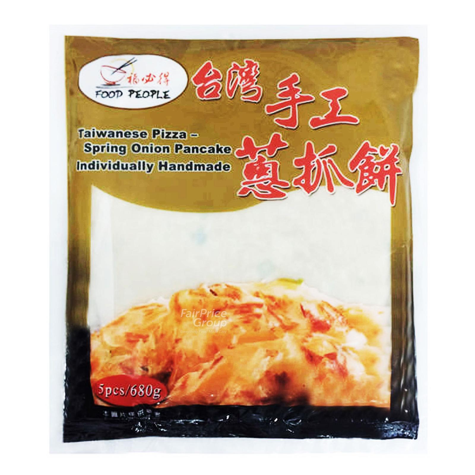 Food People Frozen Taiwanese Spring Onion Pancake