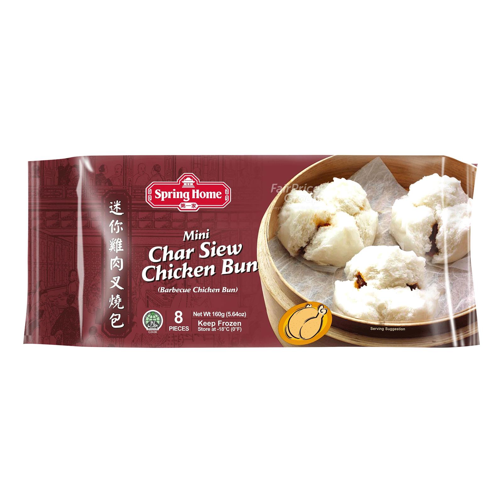 Spring Home Mini Char Siew Chicken Bun