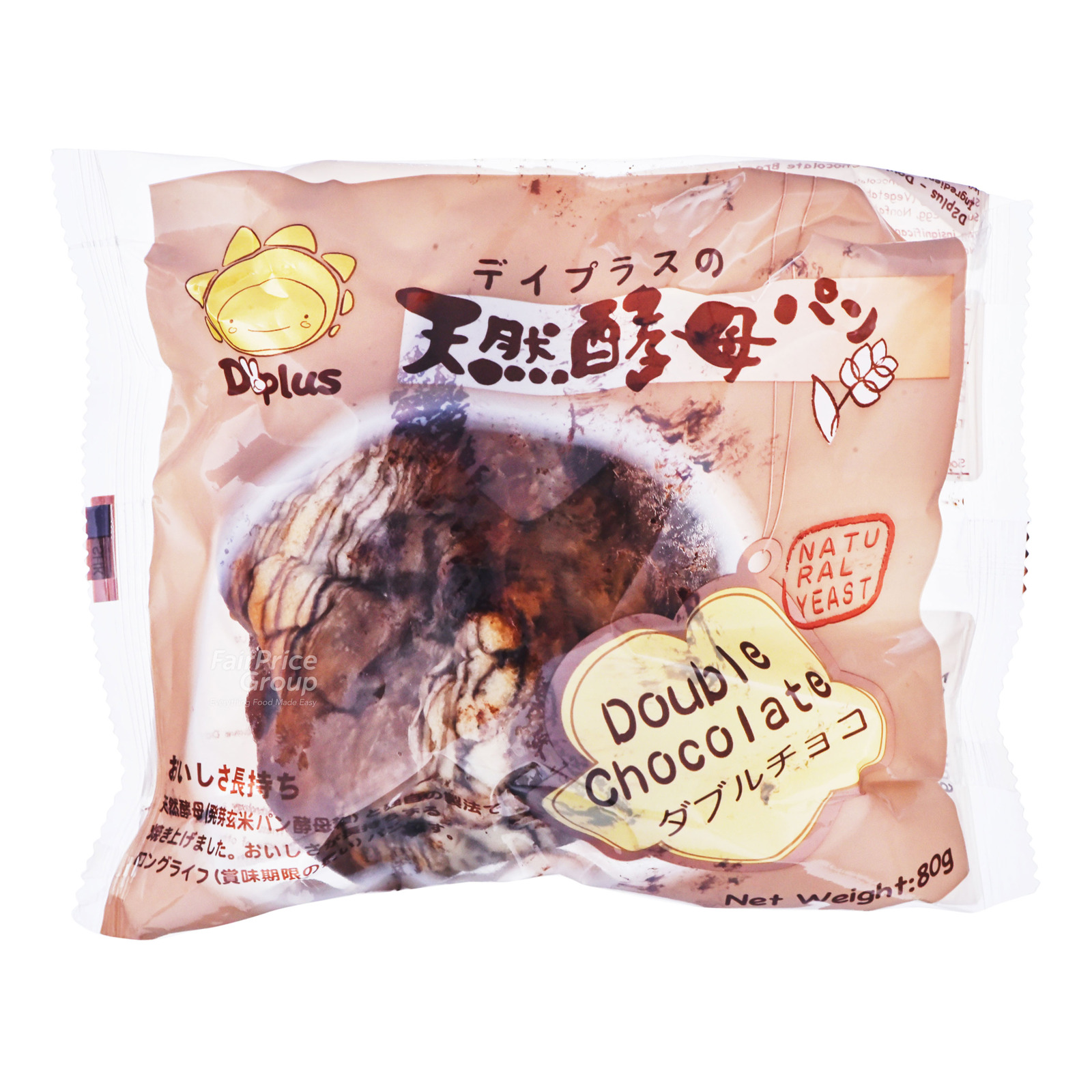 Dayplus Natural Yeast Bread - Double Chocolate