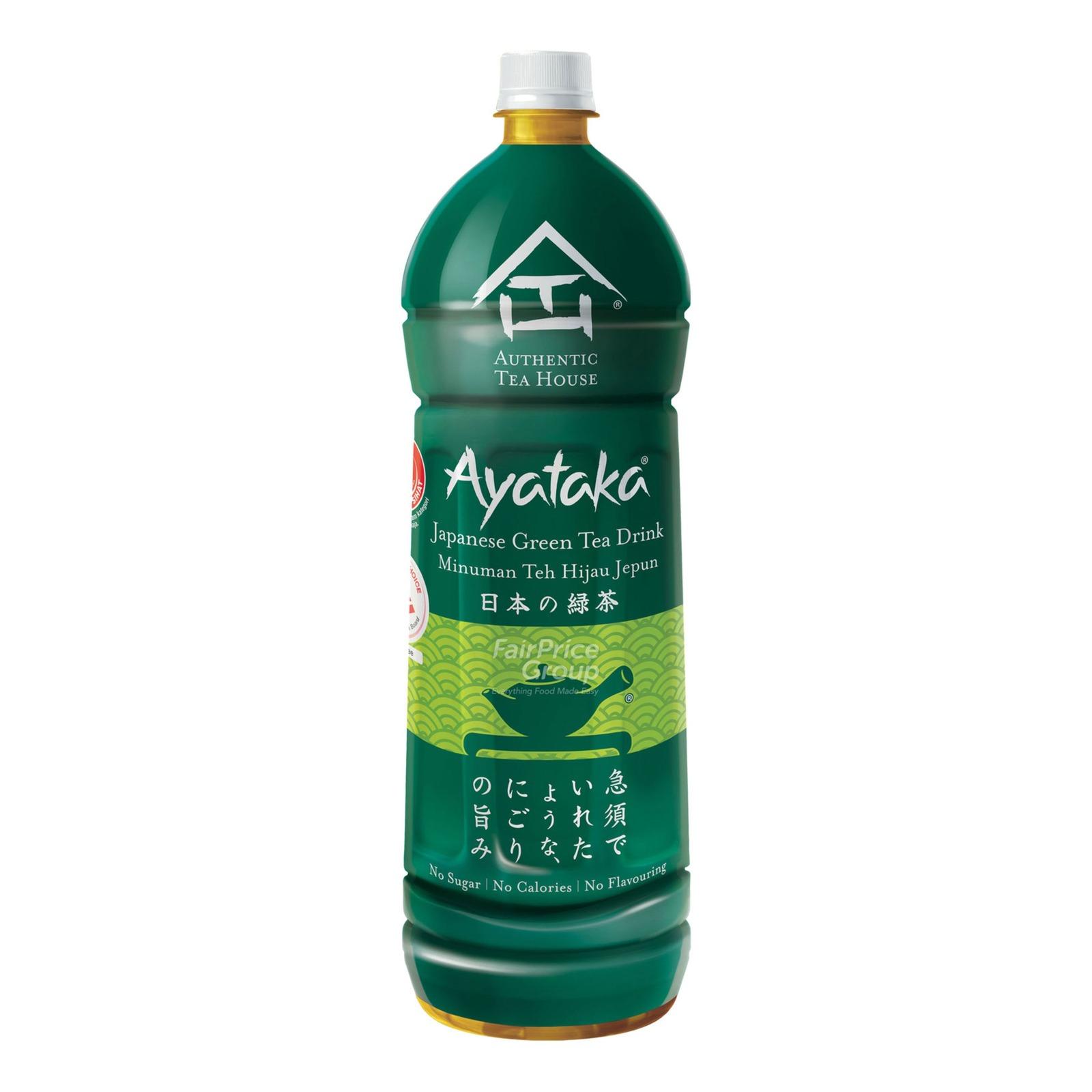 Authentic Tea House Bottle Drink - Ayataka Green Tea