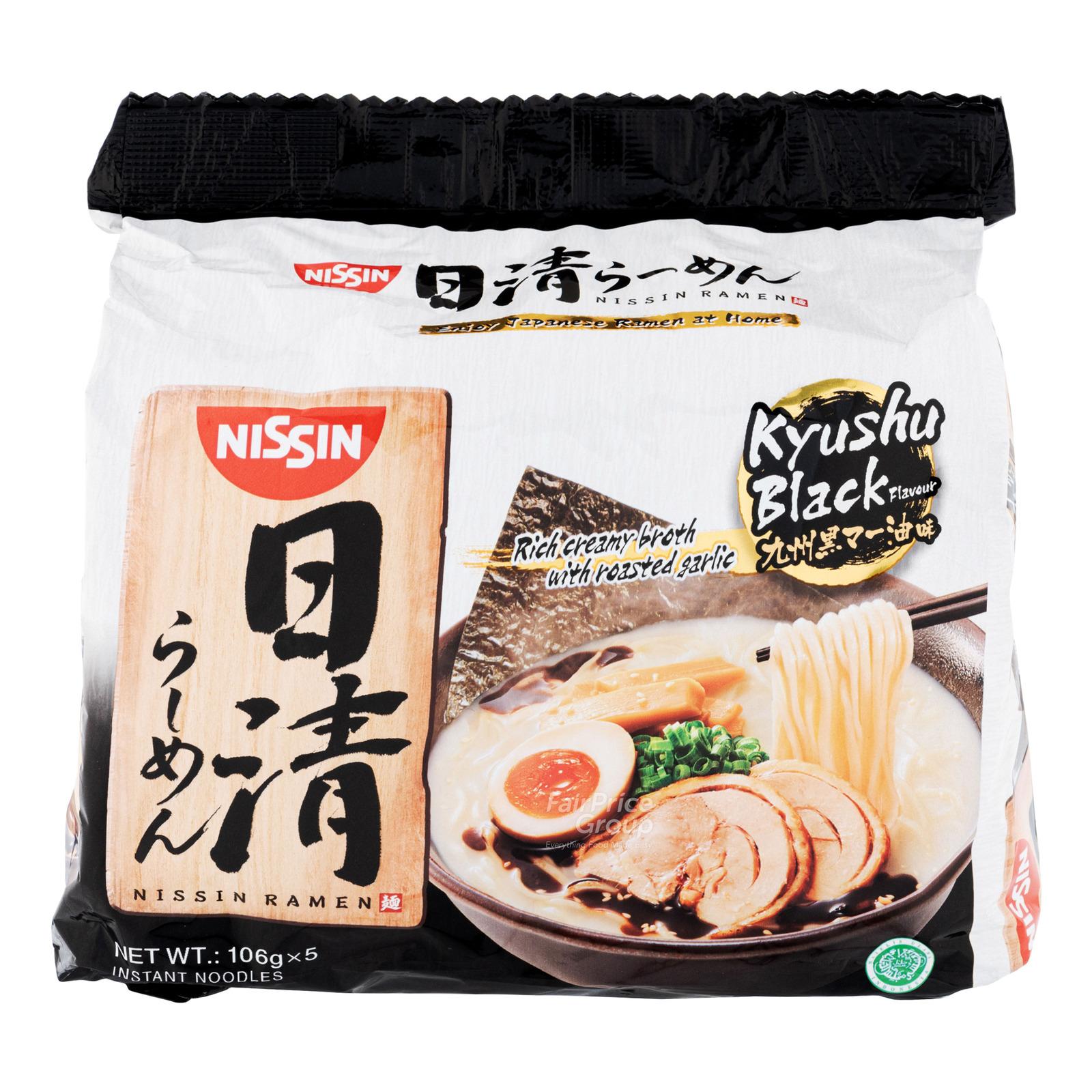 Nissin Instant Japanese Ramen - Kyushu Black