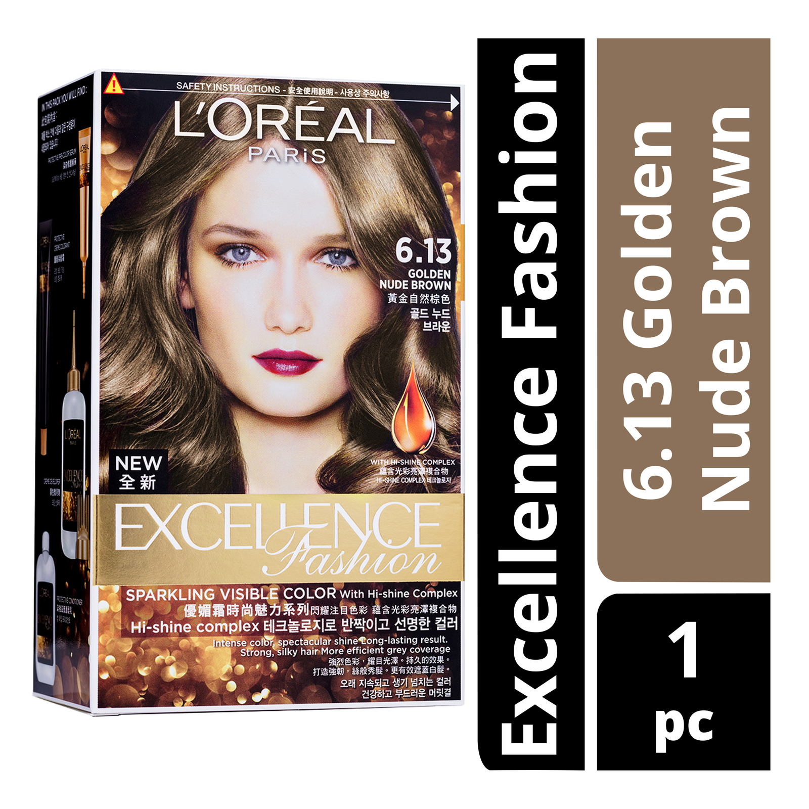 L'Oreal Excellence Fashion Hair Dye - 6.13 GoldenNudeBrown
