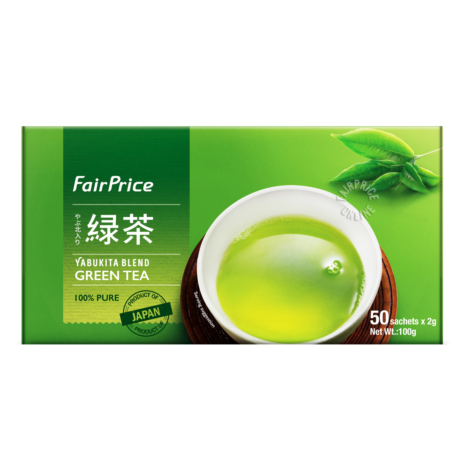 FairPrice Yabukita Blend Green Tea Bags