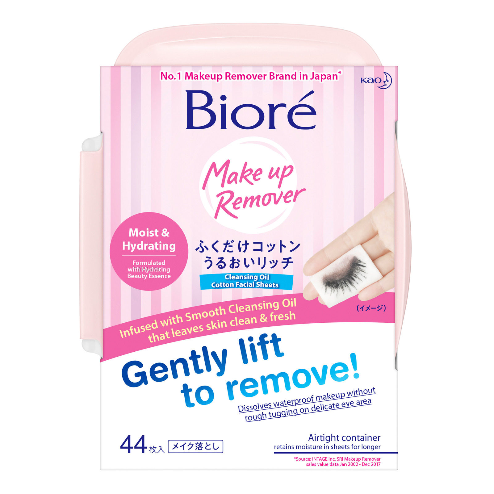 Biore Cleansing Oil Cotton Facial Sheets