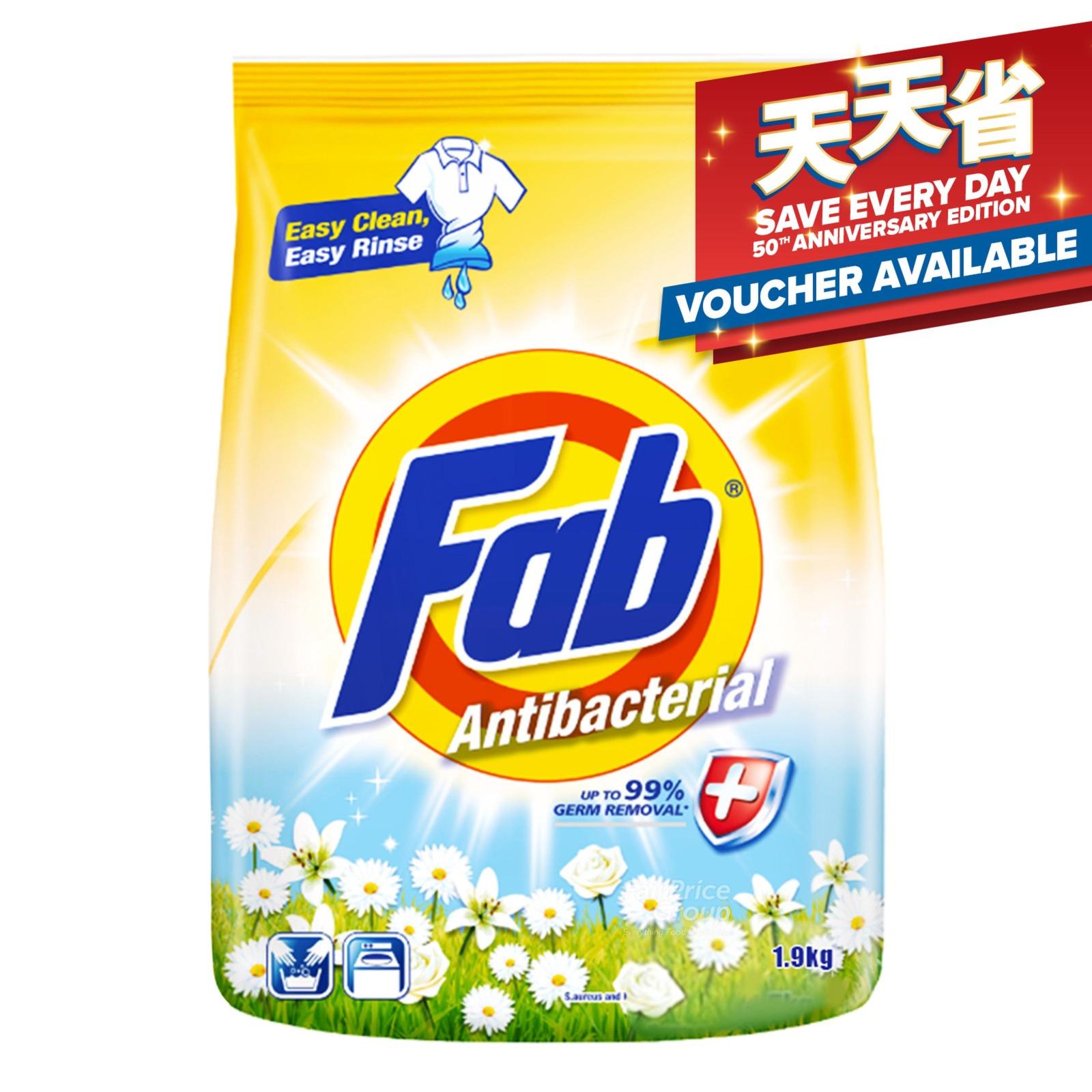 Fab Detergent Powder - Anti-Bacterial