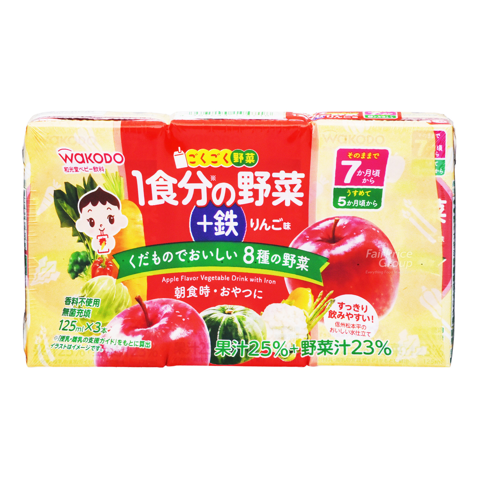 Wakodo Baby Paper Bottle Juice - Fruit and Vegetable