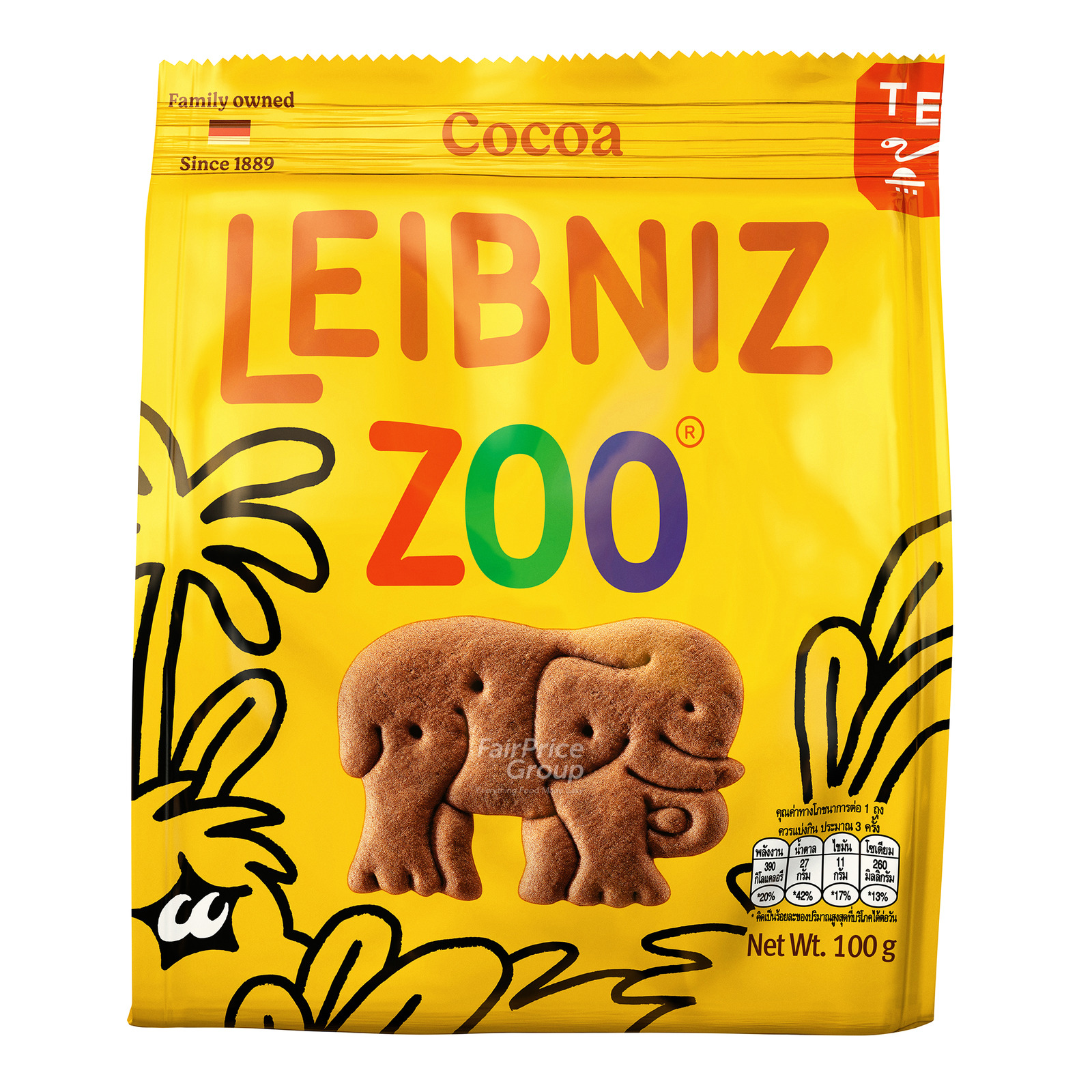 Bahlsen Zoo Biscuits - Jungle (Cocoa)