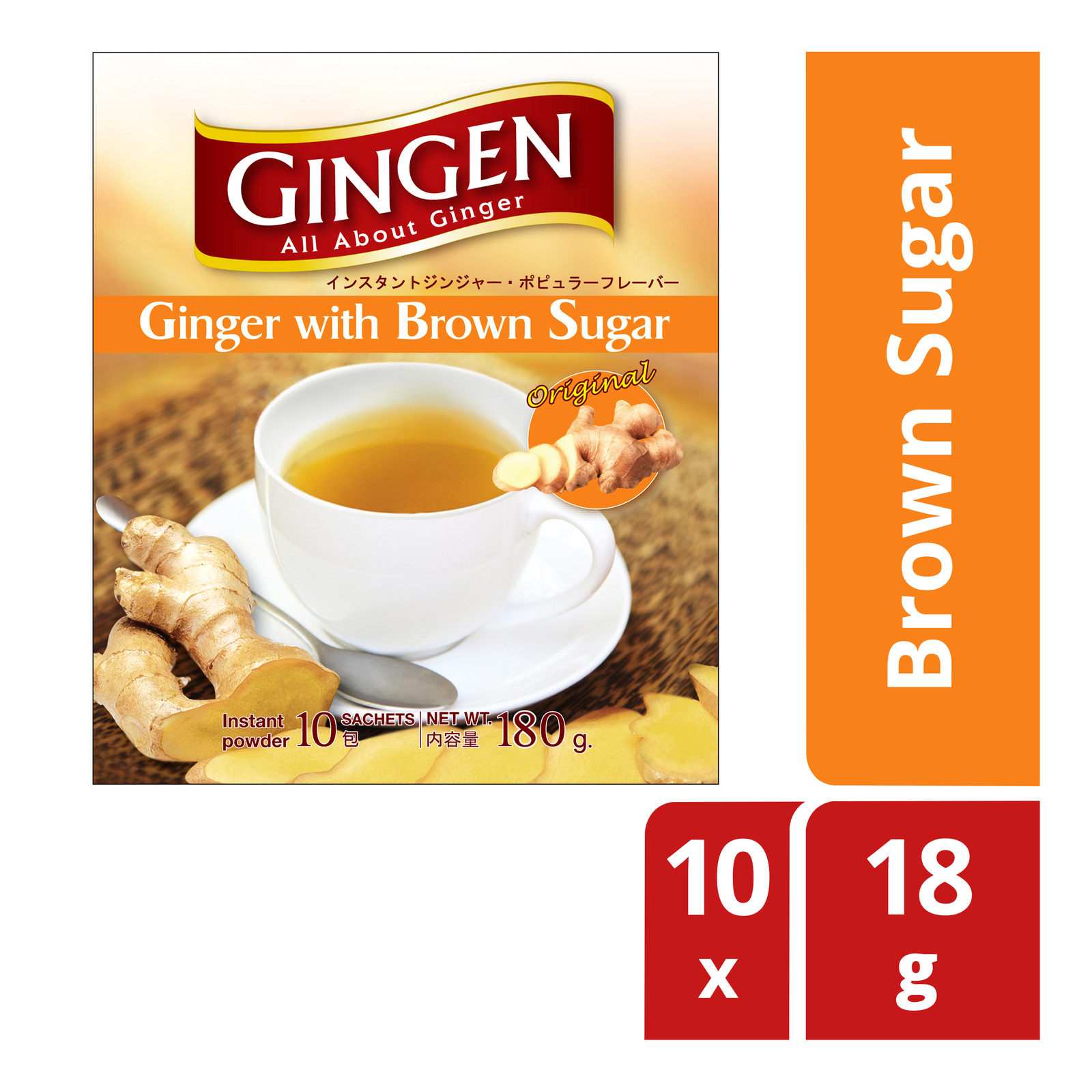 Gingen Instant Ginger Powder - Brown Sugar