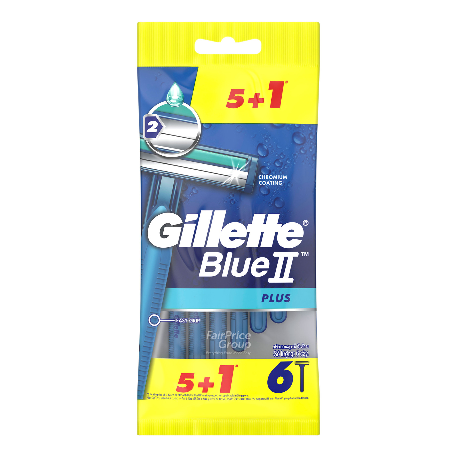 Gillette Disposable Razor - Blue II Plus
