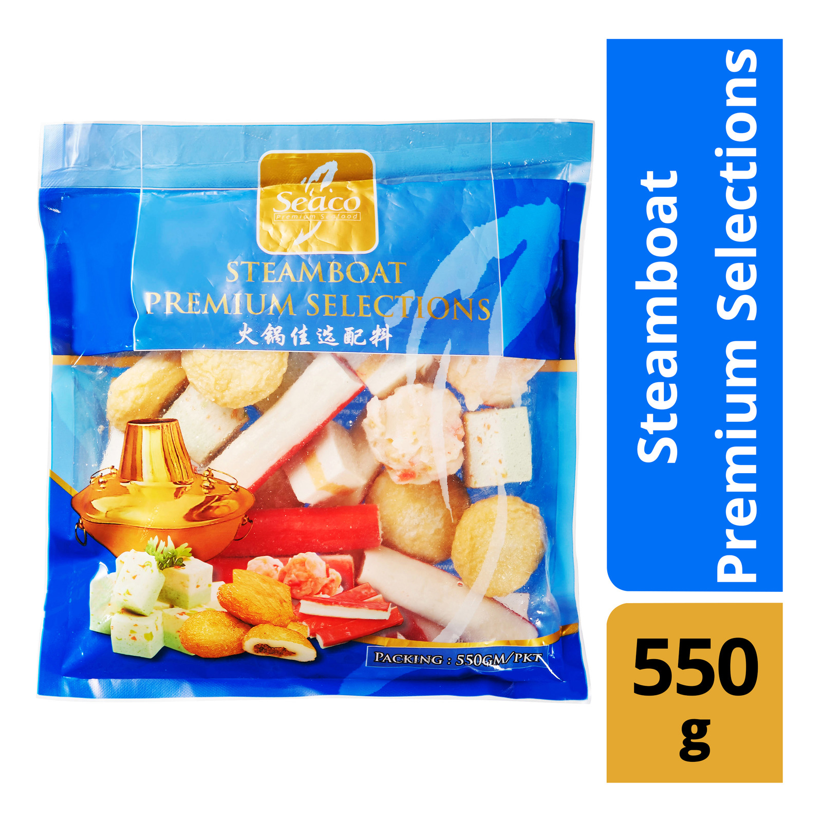 Seaco Frozen Steamboat Premium Selections